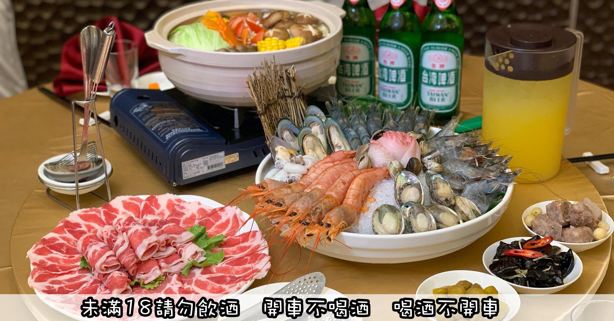 晶宴會館,海鮮蝦霸鍋,晶宴新莊館 @Nash,神之領域