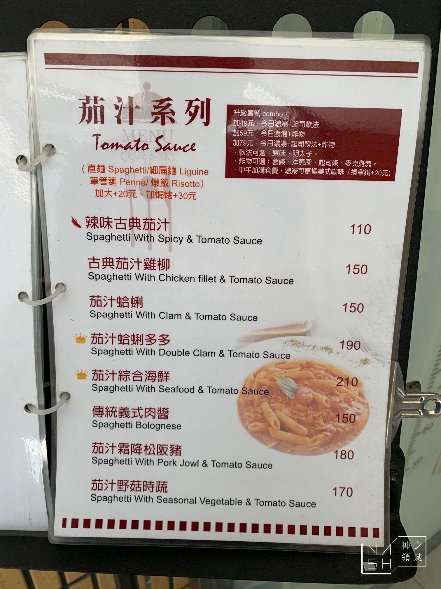 懂吃懂吃義式小廚