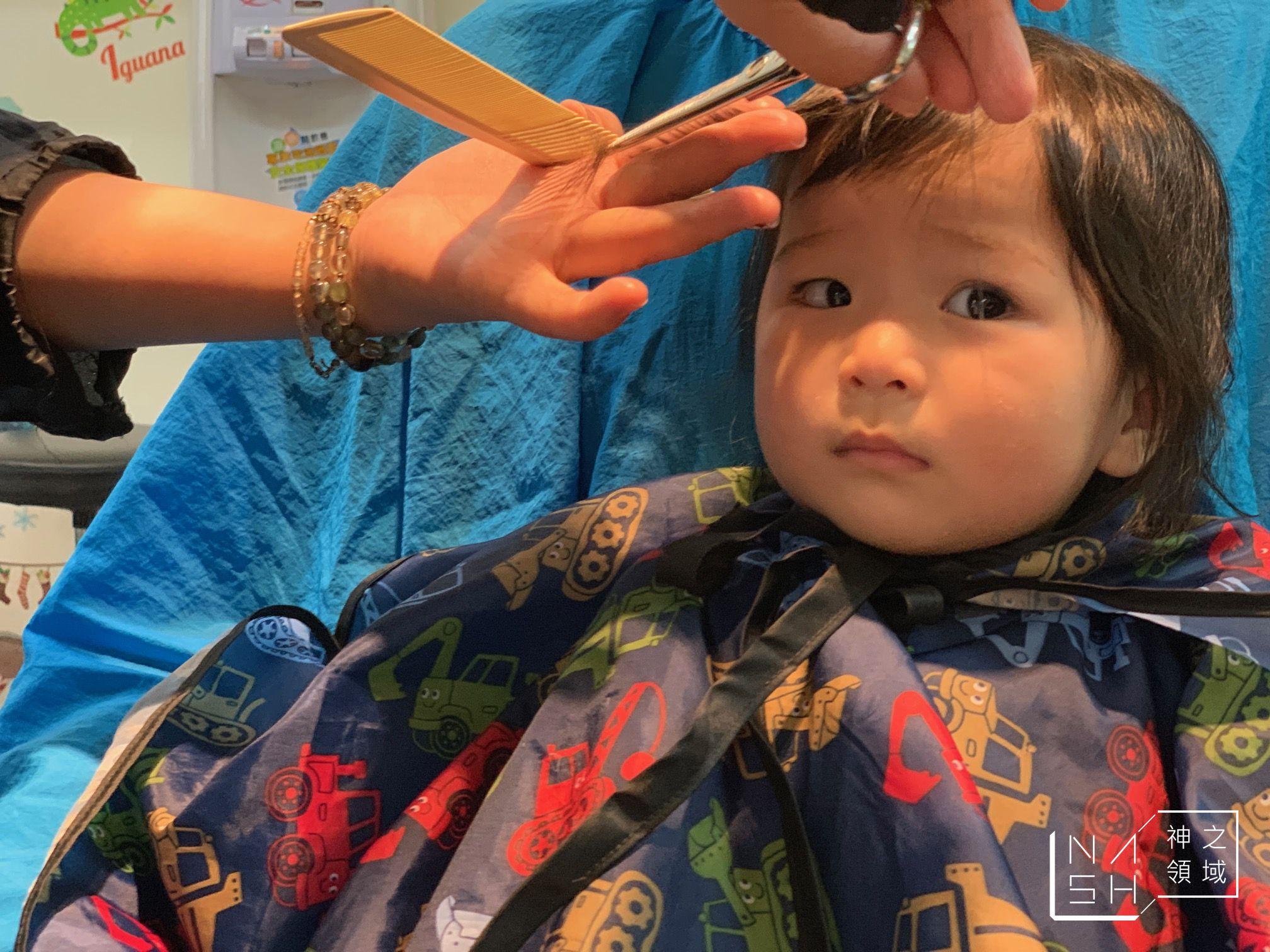 台北兒童剪髮推薦