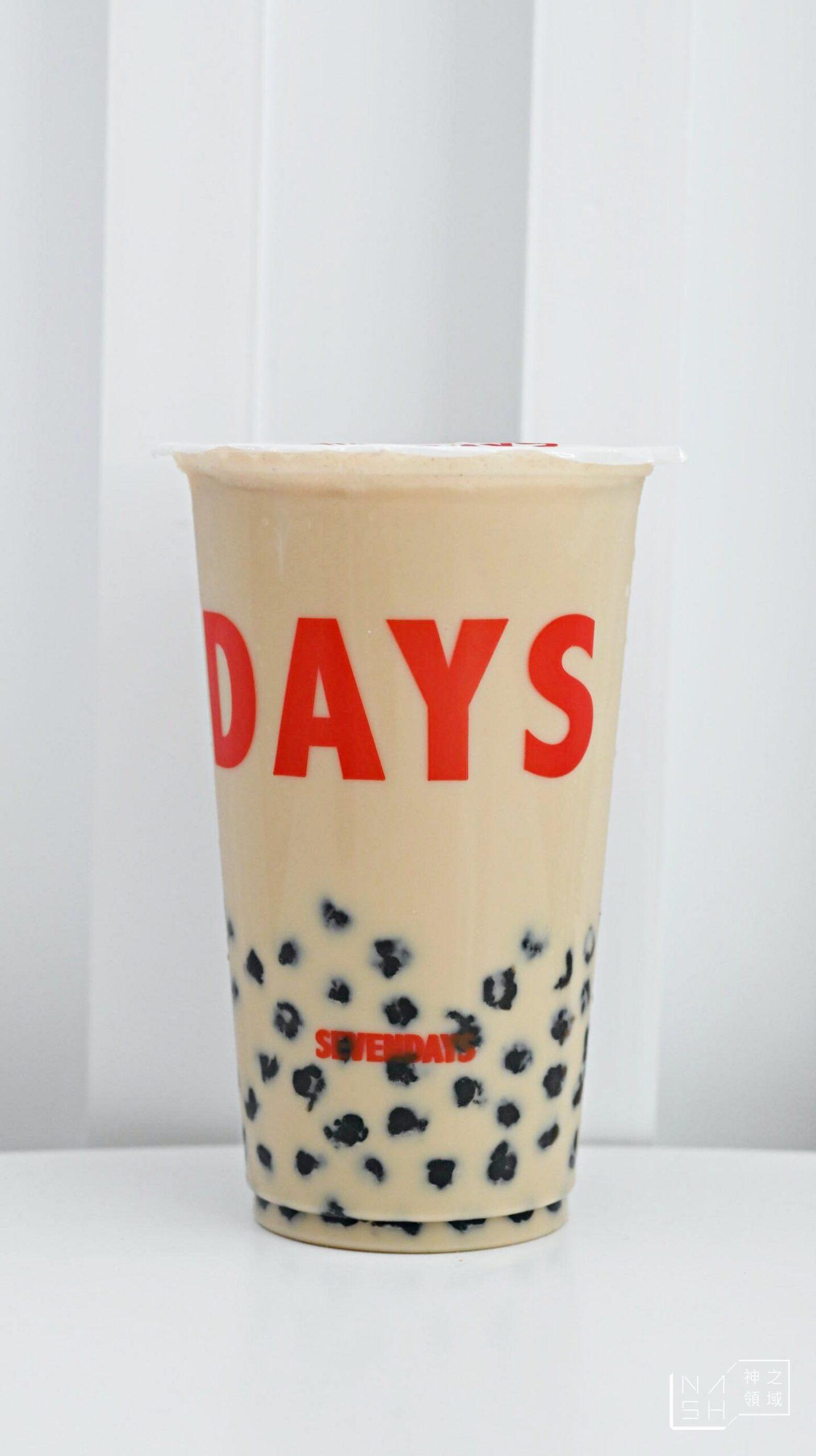 SEVEN DAYS TEA