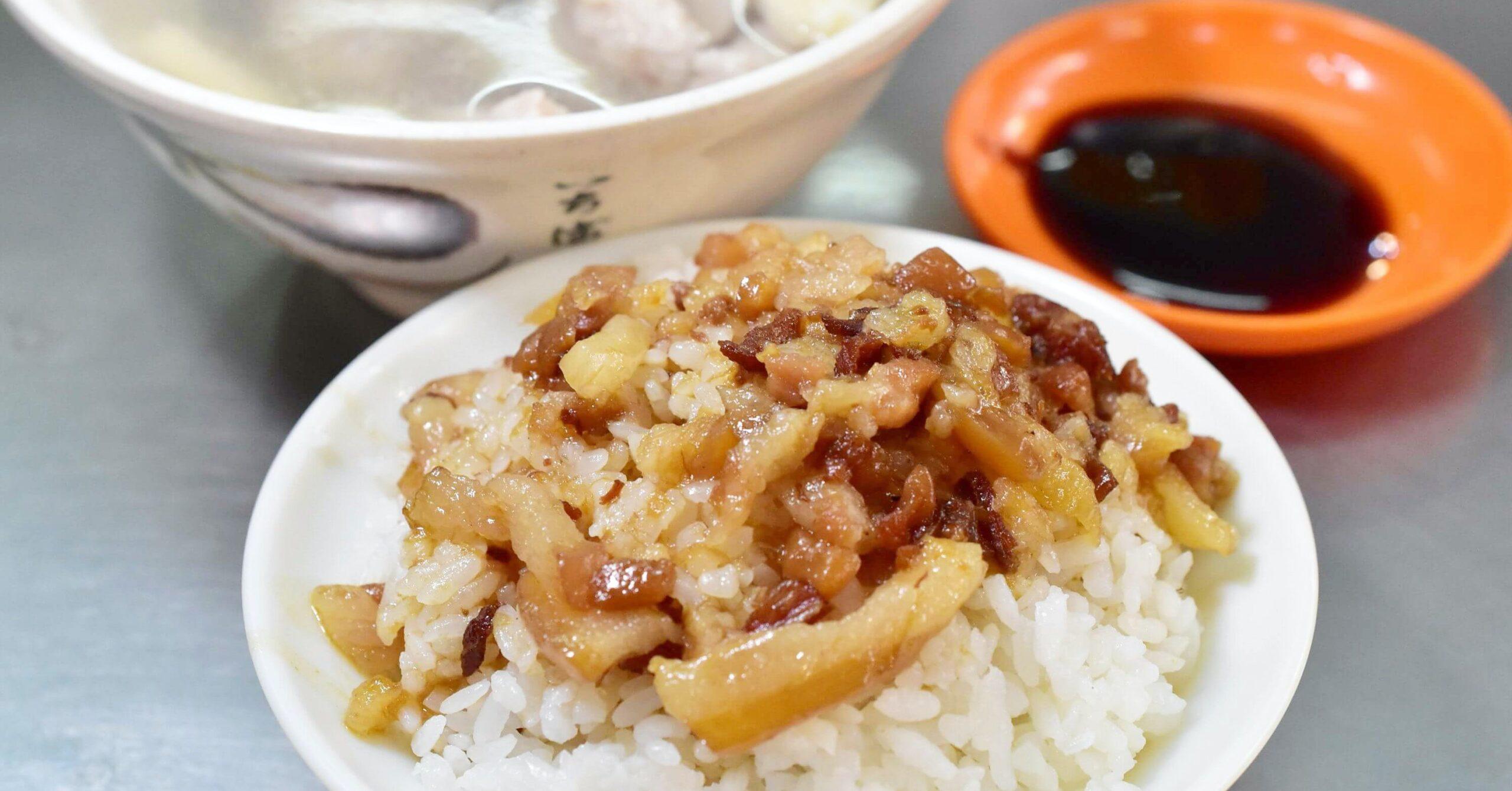 光復肉羹|基隆廟口美食-只賣白天! 在地基隆人大推的魯肉飯 (菜單)