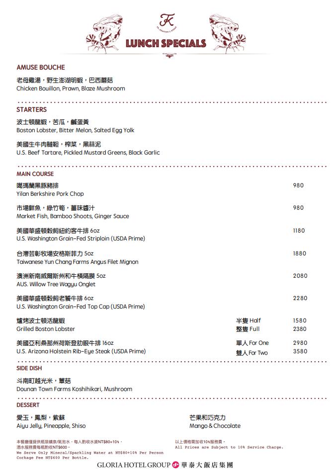 TK Seafood & Steak