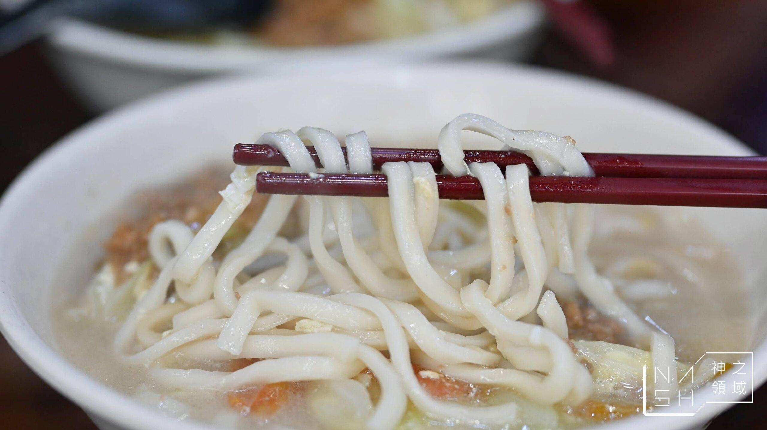 龍記搶鍋麵