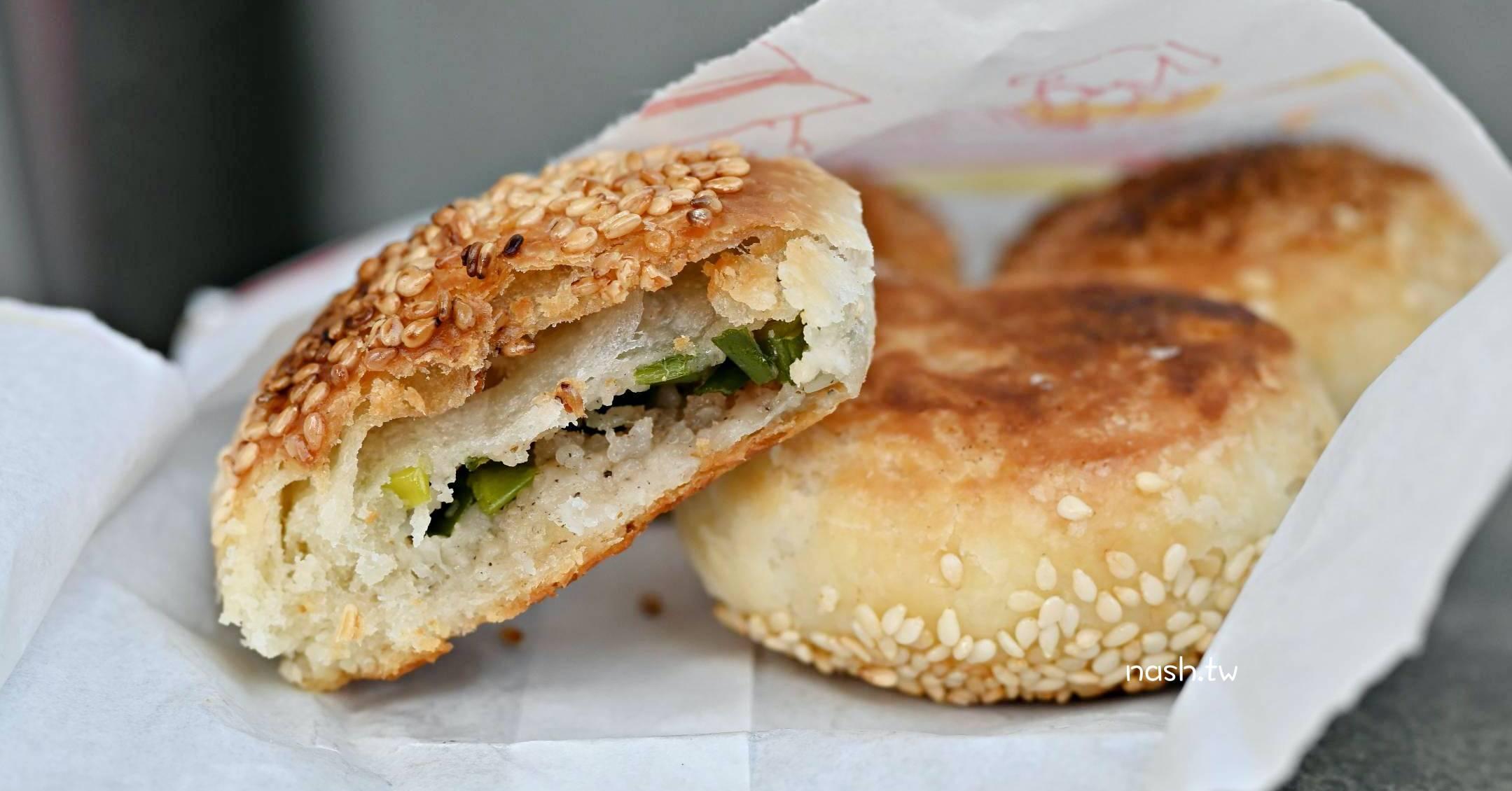 士林燒餅|士林夜市美食推薦-南港老張胡椒餅士林夜市店 (菜單)