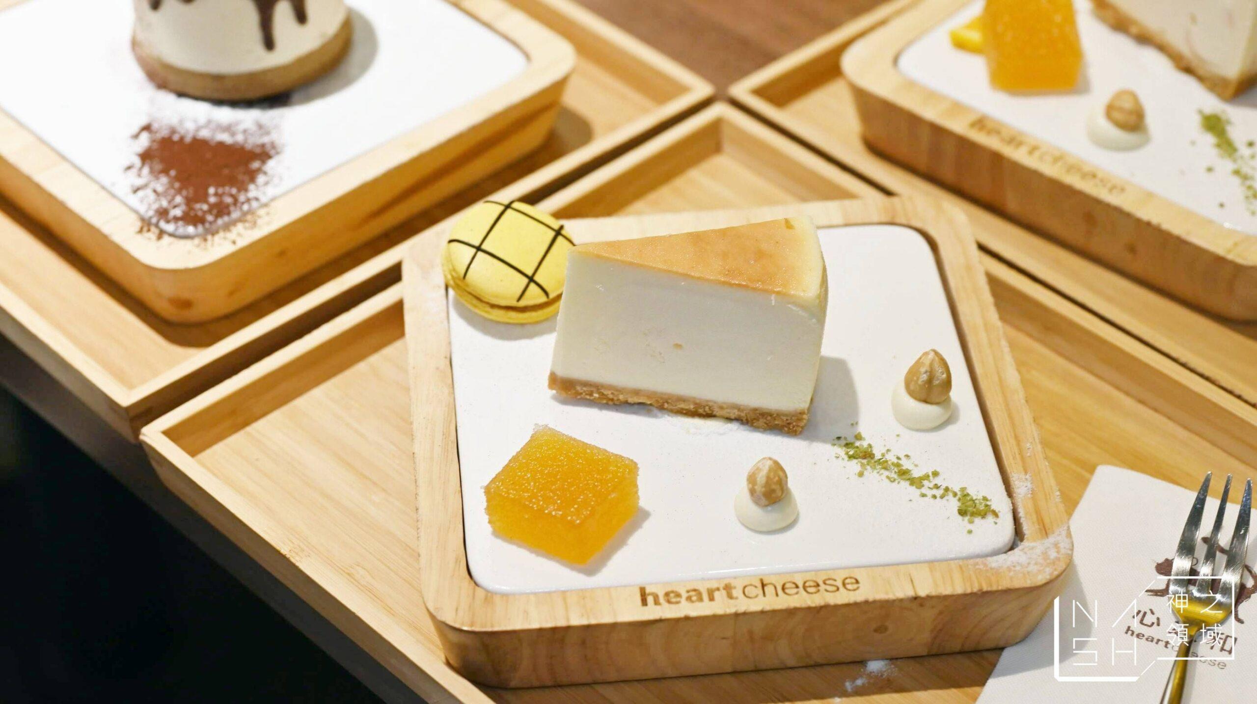 心之和乳酪