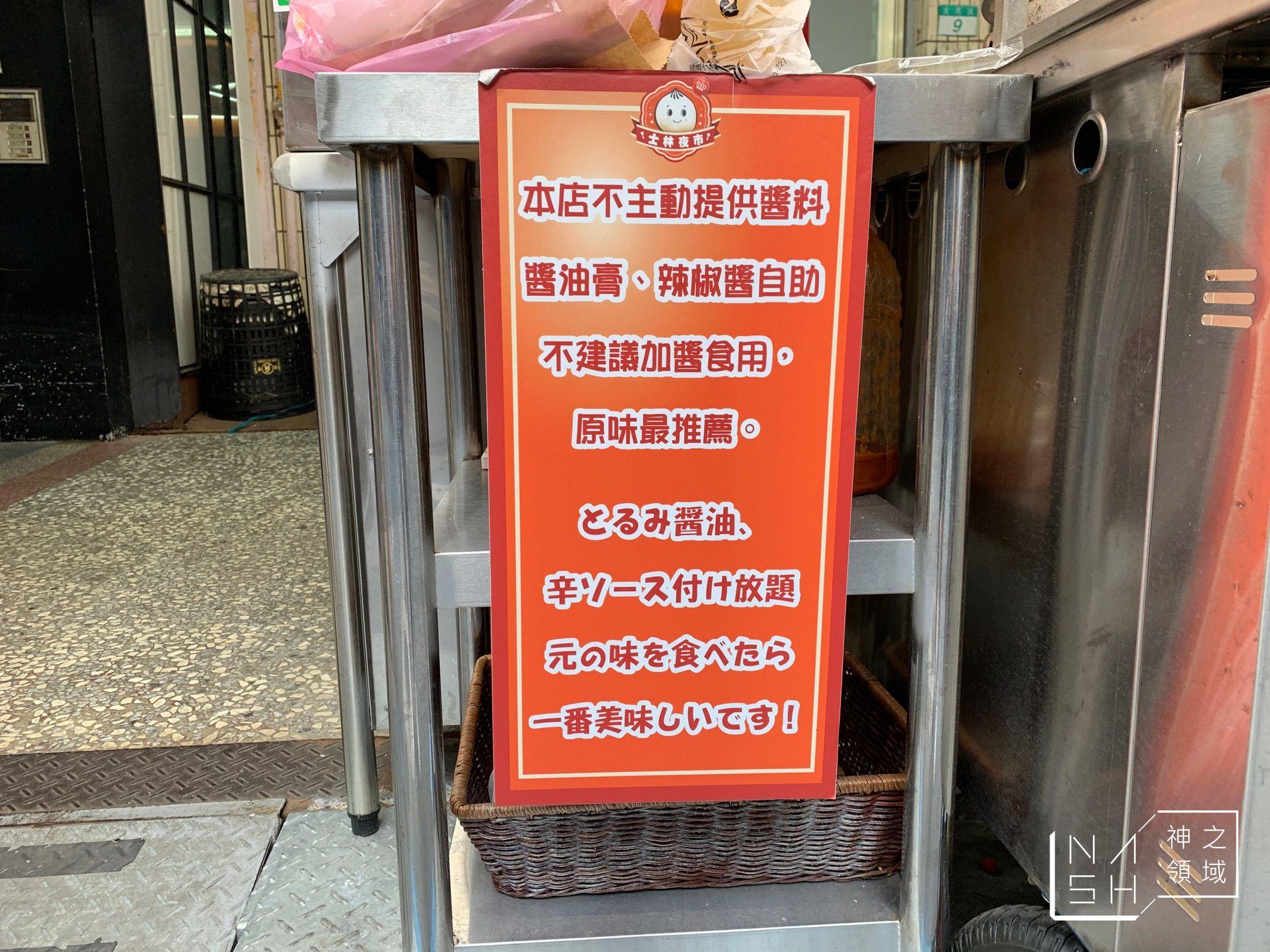 大上海生煎包