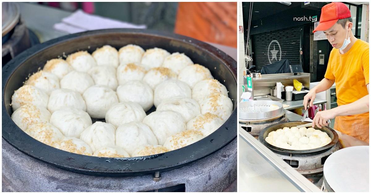 大上海生煎包|士林夜市美食-白嫩香甜的平價美食