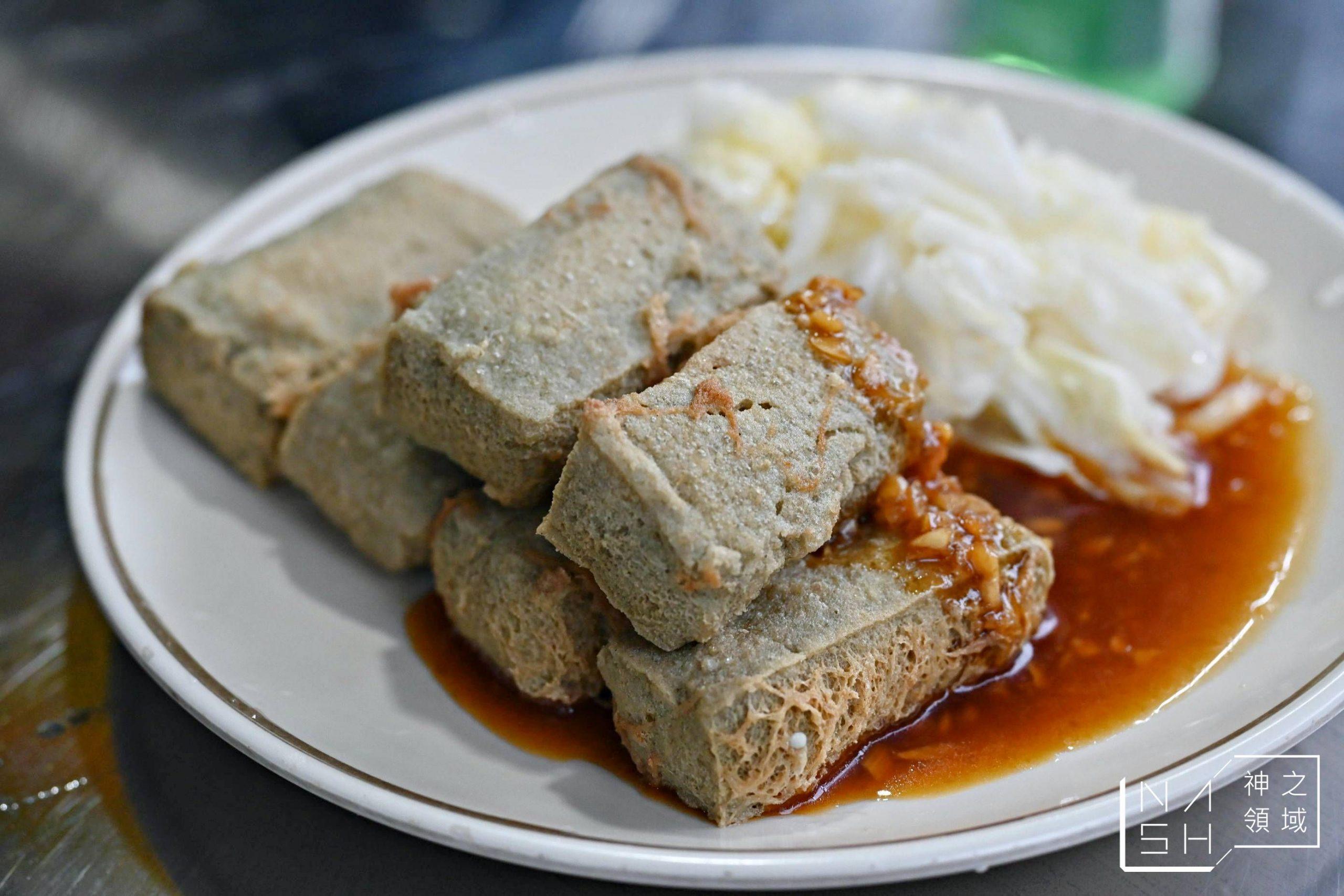 綠色臭豆腐