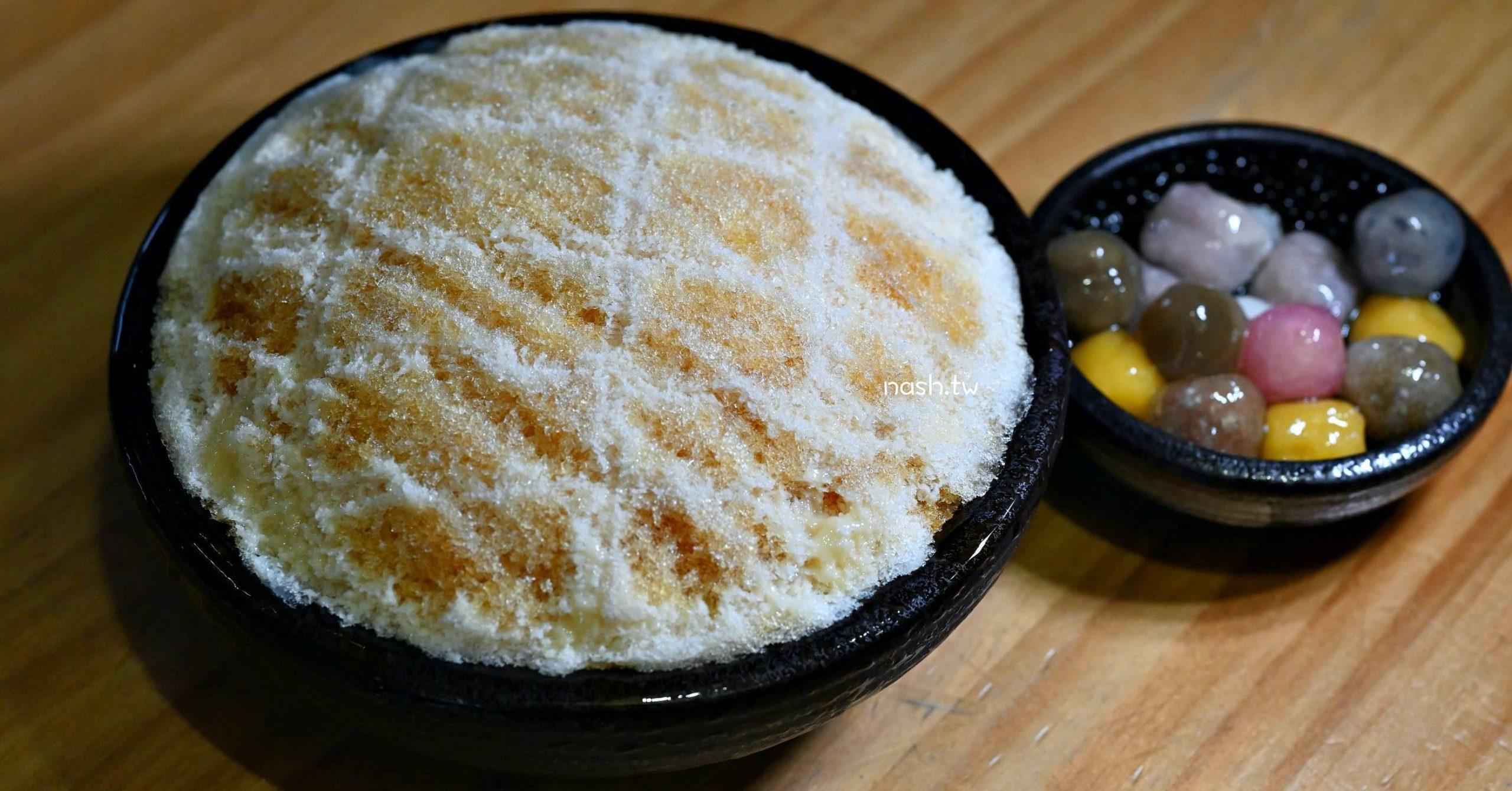 台南東區焦糖煉乳包心粉圓|士林夜市美食 菜單 價錢 士林店
