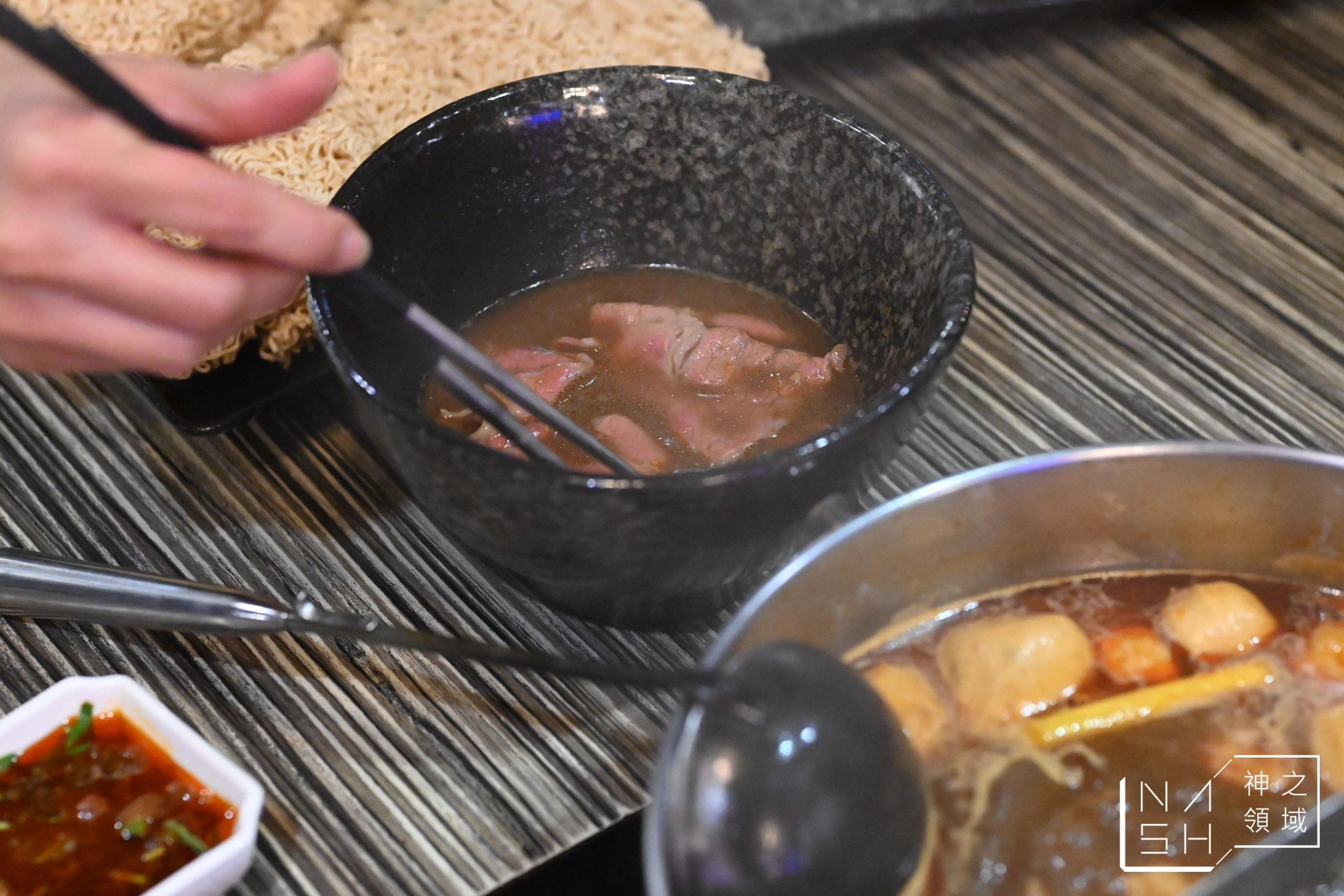 麻神麻辣火鍋