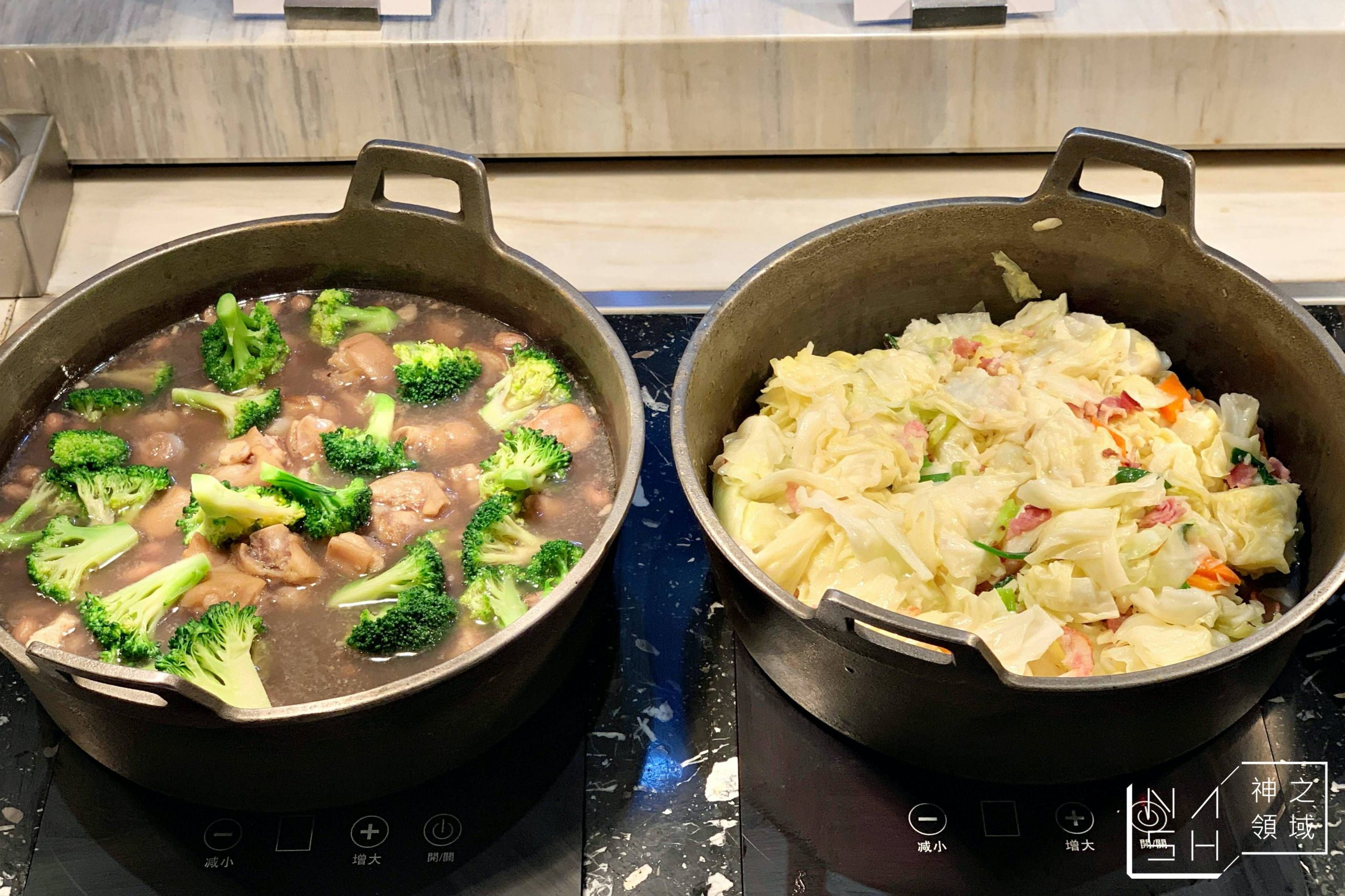 國泰萬怡酒店MJ Kitchen