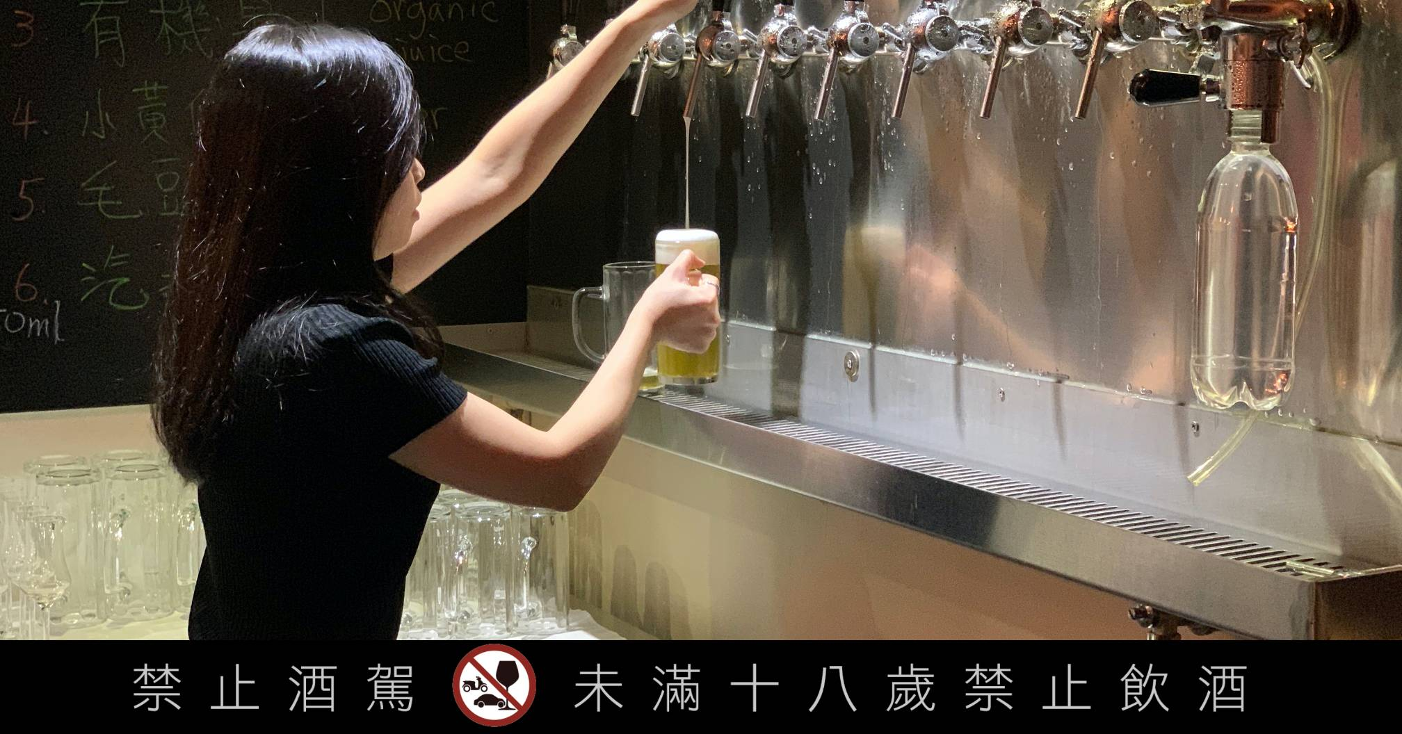 雄鷄精釀啤酒,台北精釀啤酒 @Nash,神之領域
