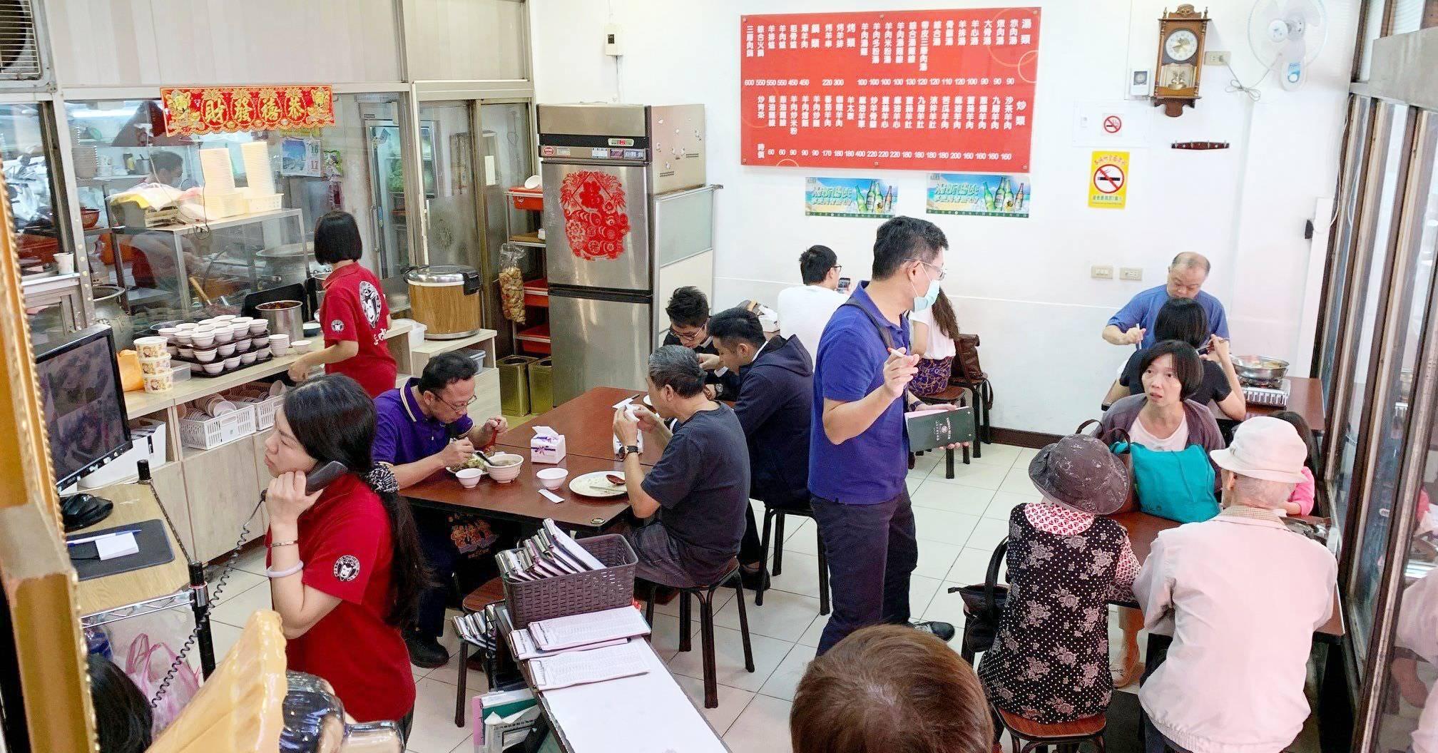 下港吔羊肉爐,台北羊肉爐,下港吔羊肉爐菜單 @Nash,神之領域