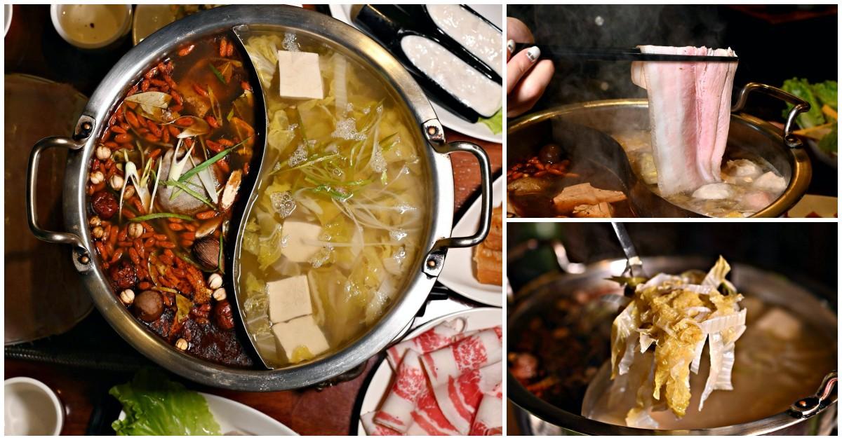 酸菜白肉鍋,饕鍋,饕鍋菜單,饕鍋訂位,台北酸菜白肉鍋 @Nash,神之領域