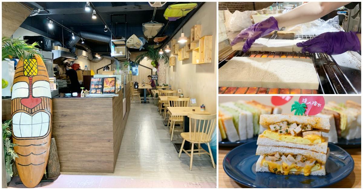 行天宮美食,海石三,海石三菜單,台北早餐懶人包 @Nash,神之領域