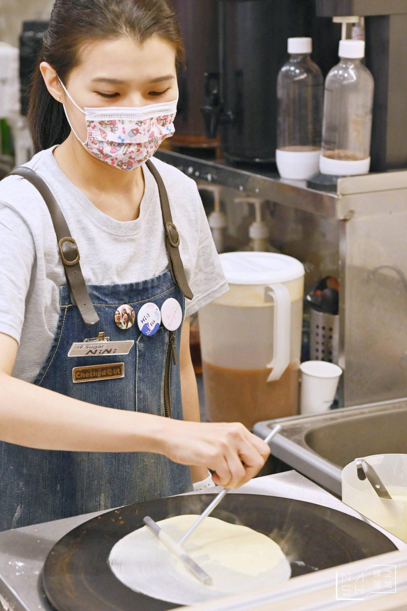 嗨糖日式可麗餅
