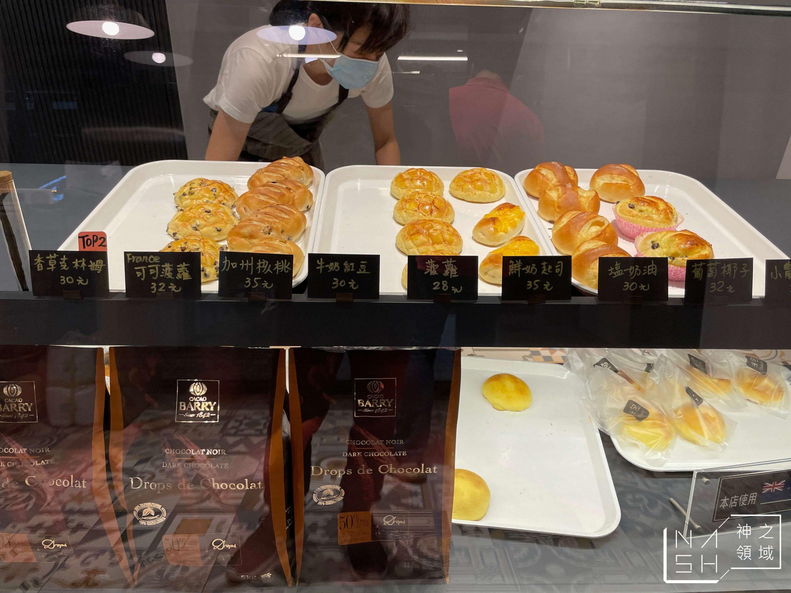 米包bakery麵包