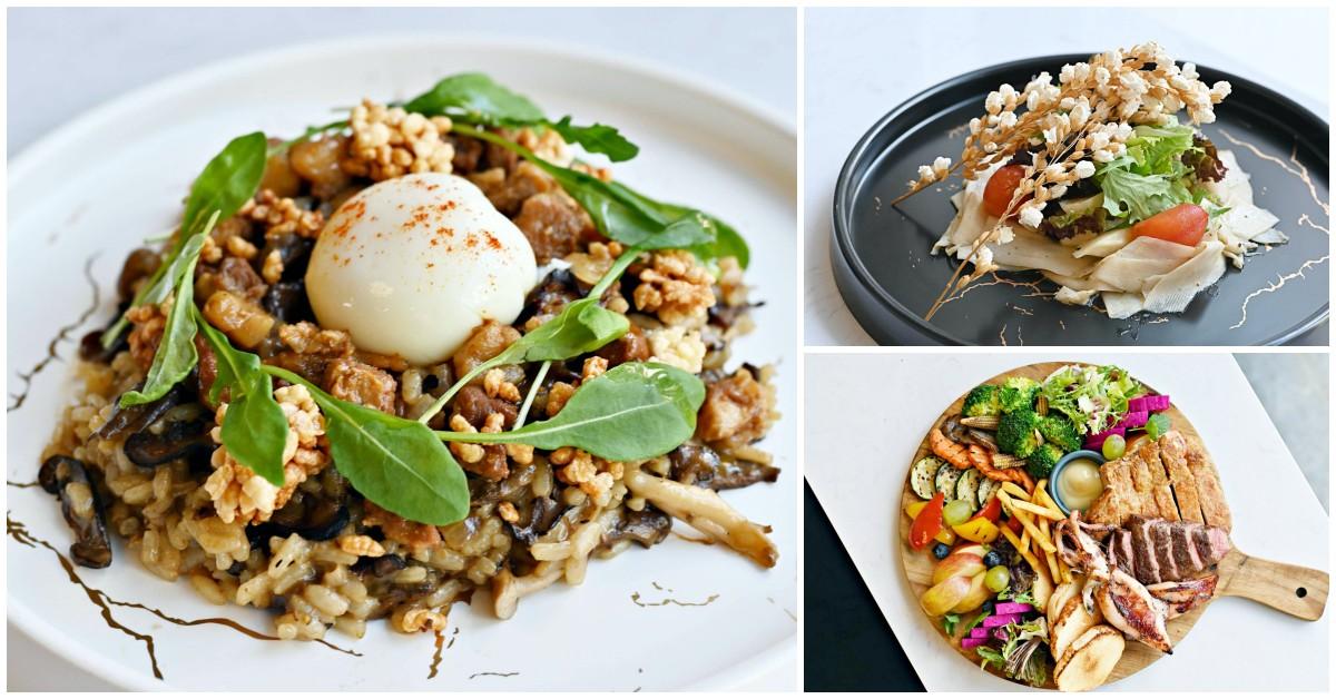 內湖美食,西湖美食,放縱跨界創意料理,放縱,放縱菜單 @Nash,神之領域