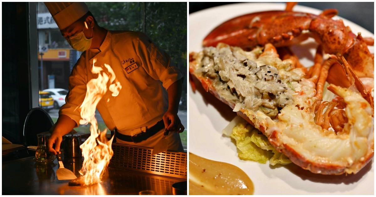 墨賞新鐵板料理餐廳,墨賞,商業午餐,墨賞商業午餐 @Nash,神之領域