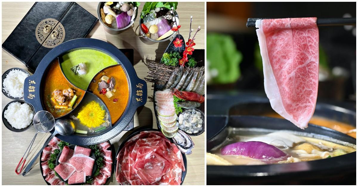 東雛菊風味鍋物,東雛菊 @Nash,神之領域