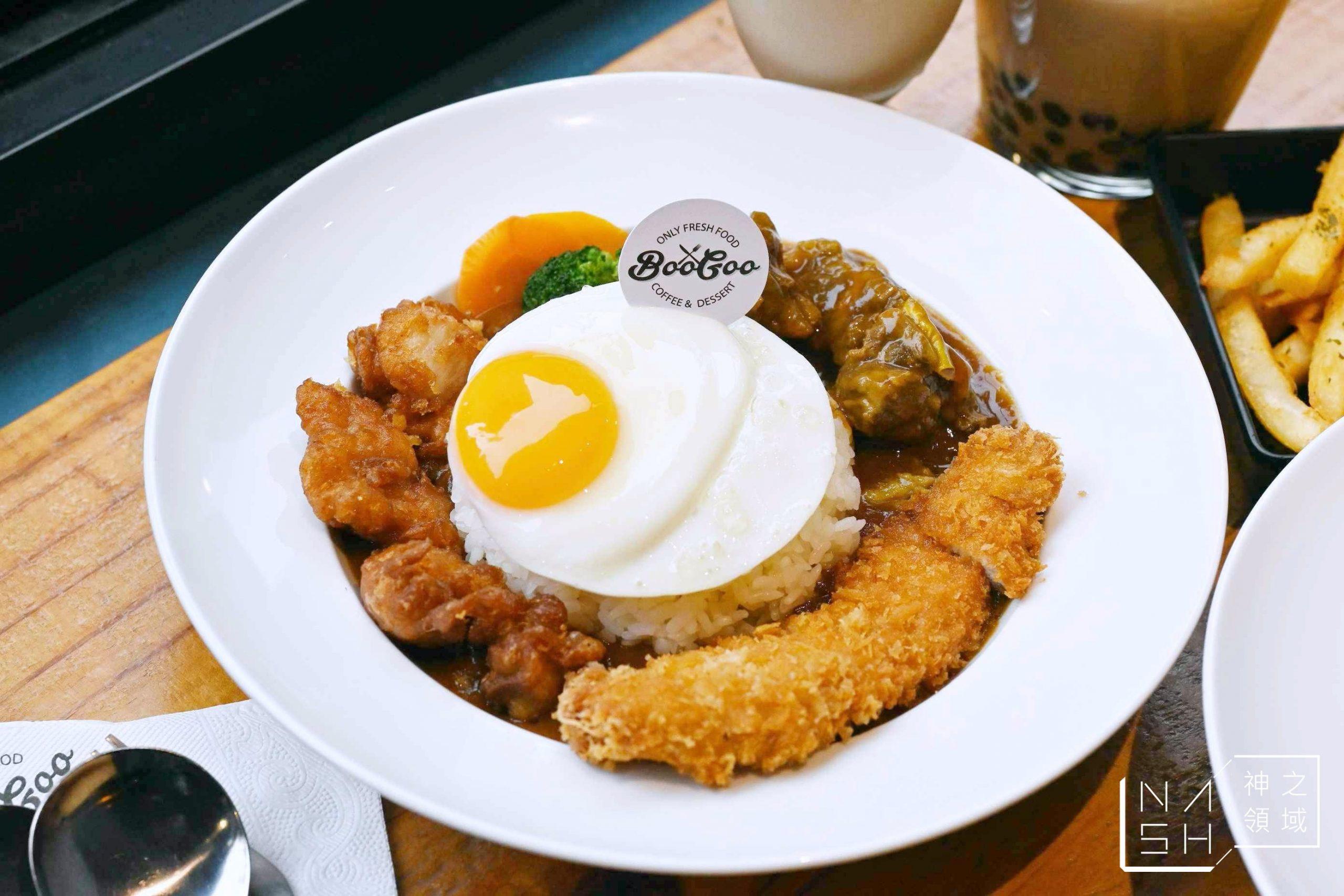 Boogoo Cafe 布咕咖啡