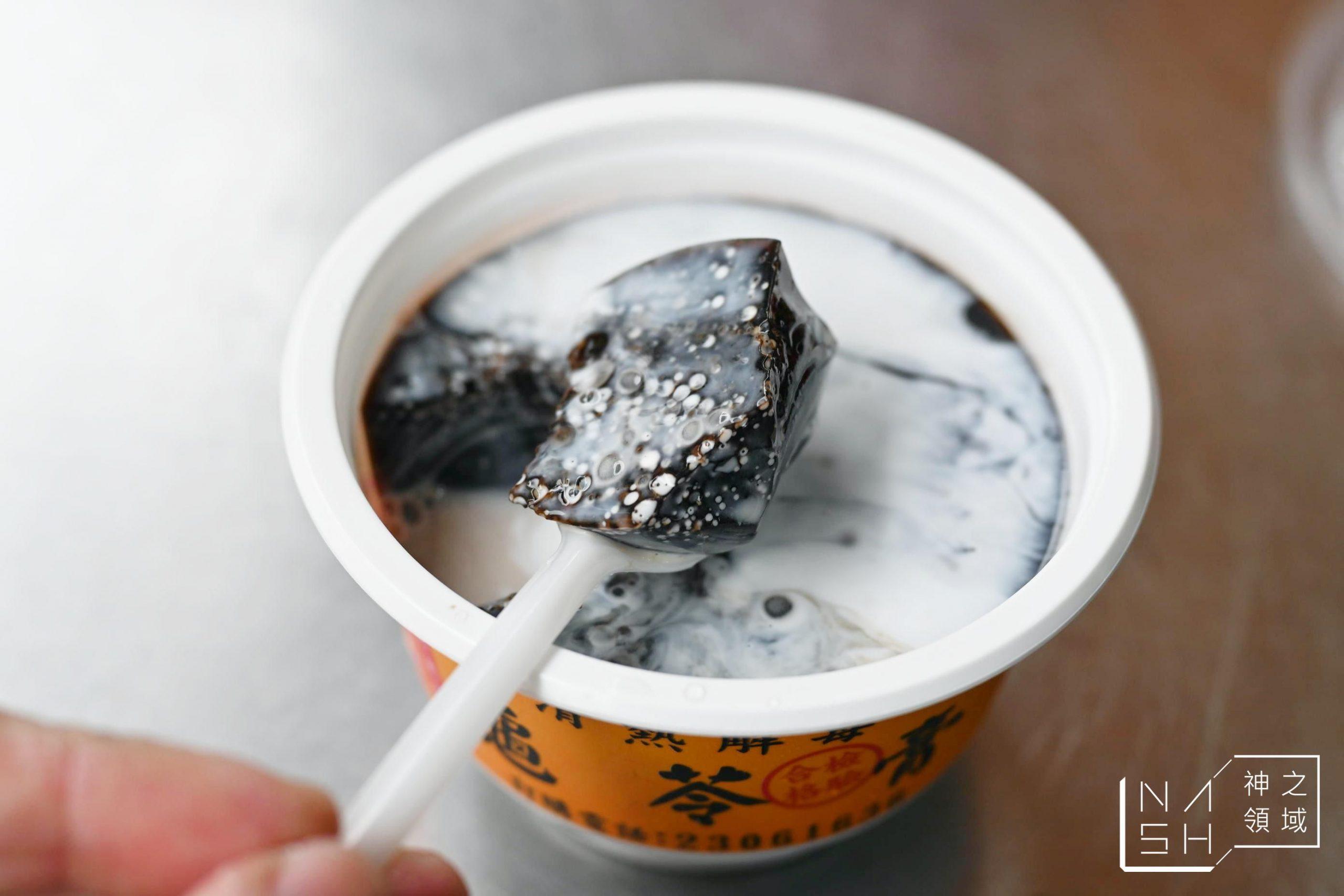艋舺200柳州螺螄粉