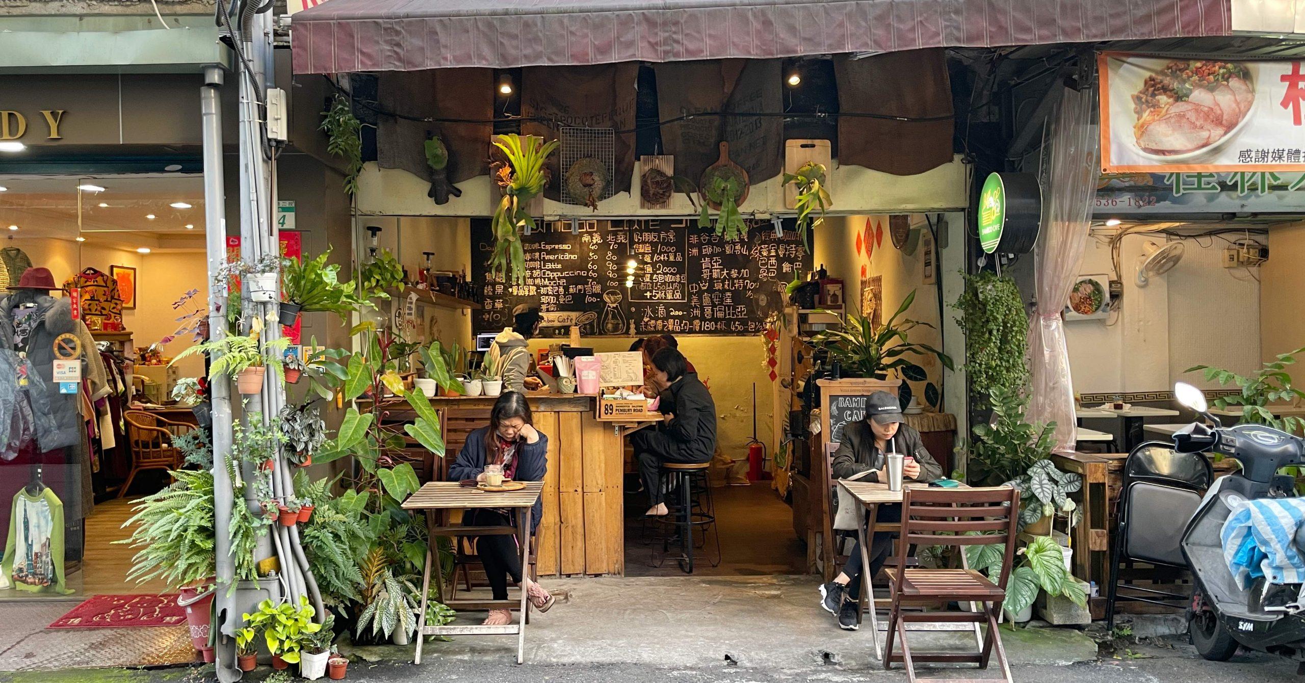 行天宮咖啡廳,行天宮咖啡 @Nash,神之領域
