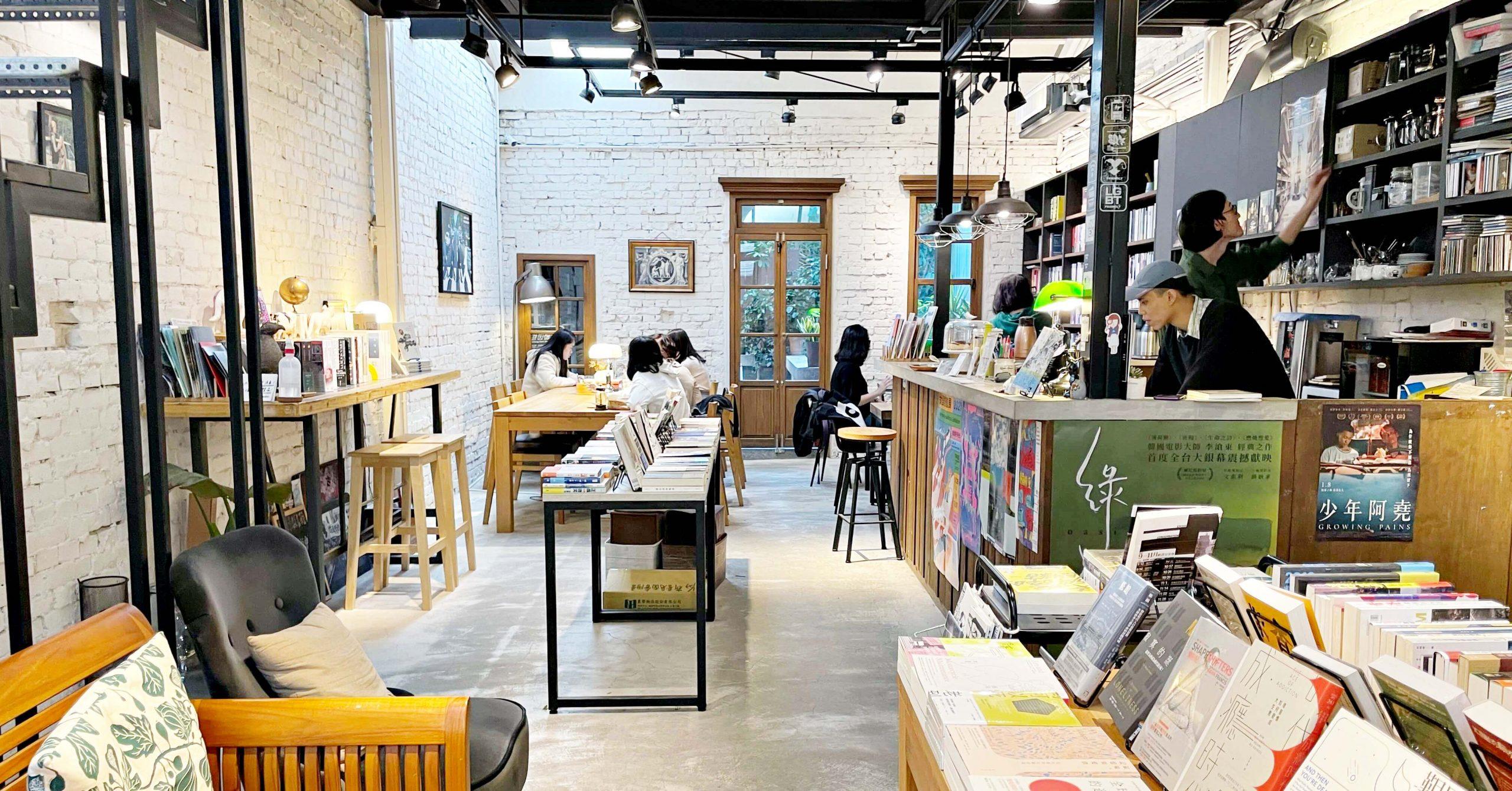 中山站,中山站咖啡廳,浮光書店 @Nash,神之領域