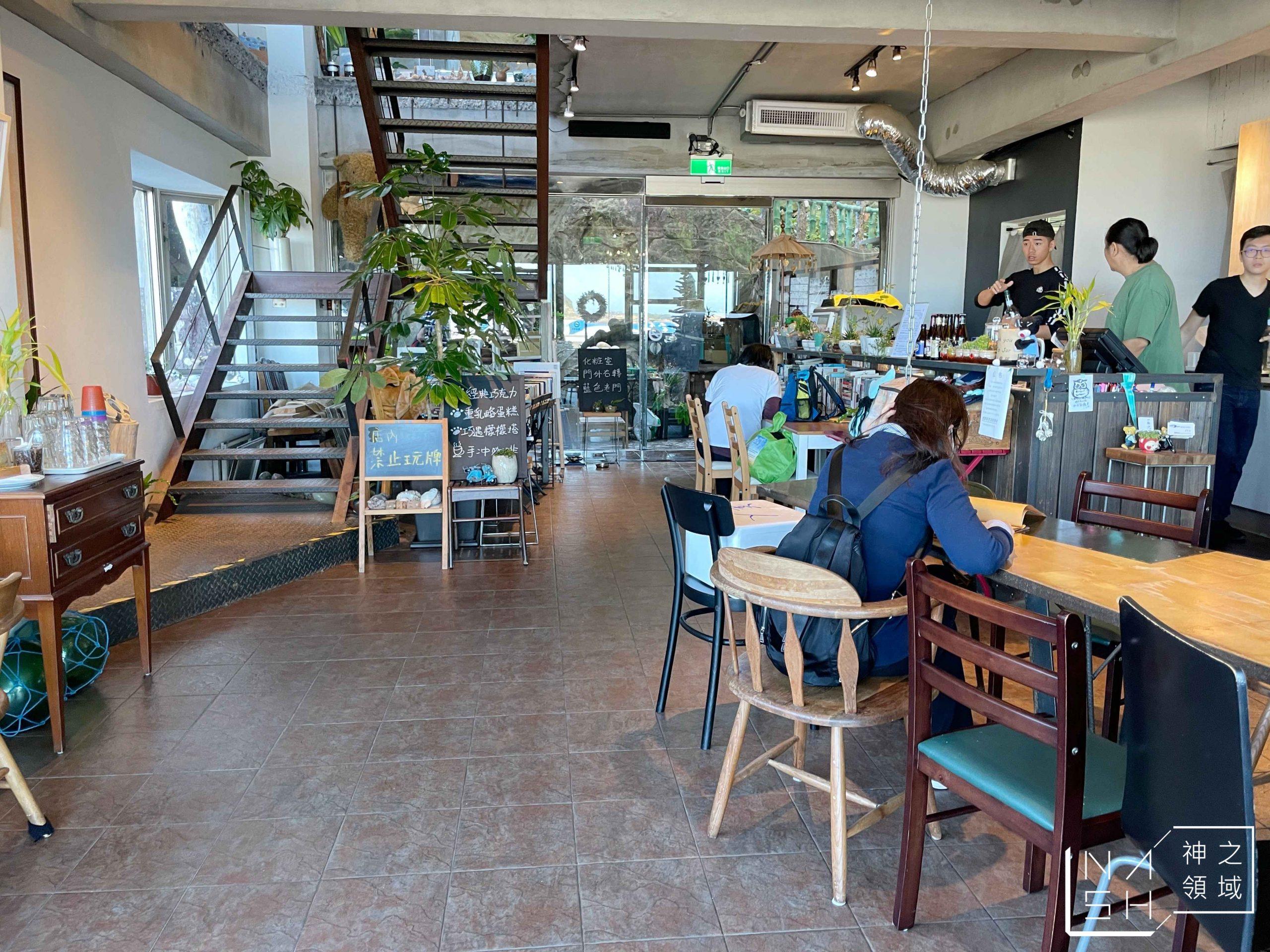 一粒沙咖啡館