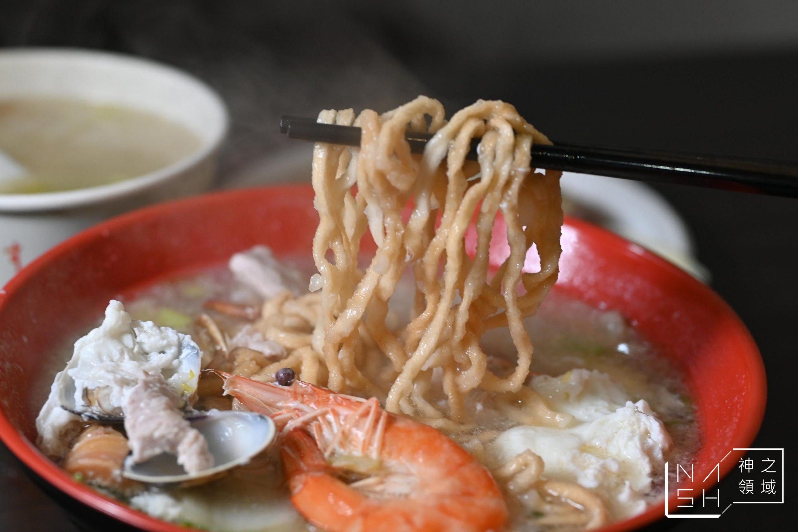 無名米粉湯、海產粥
