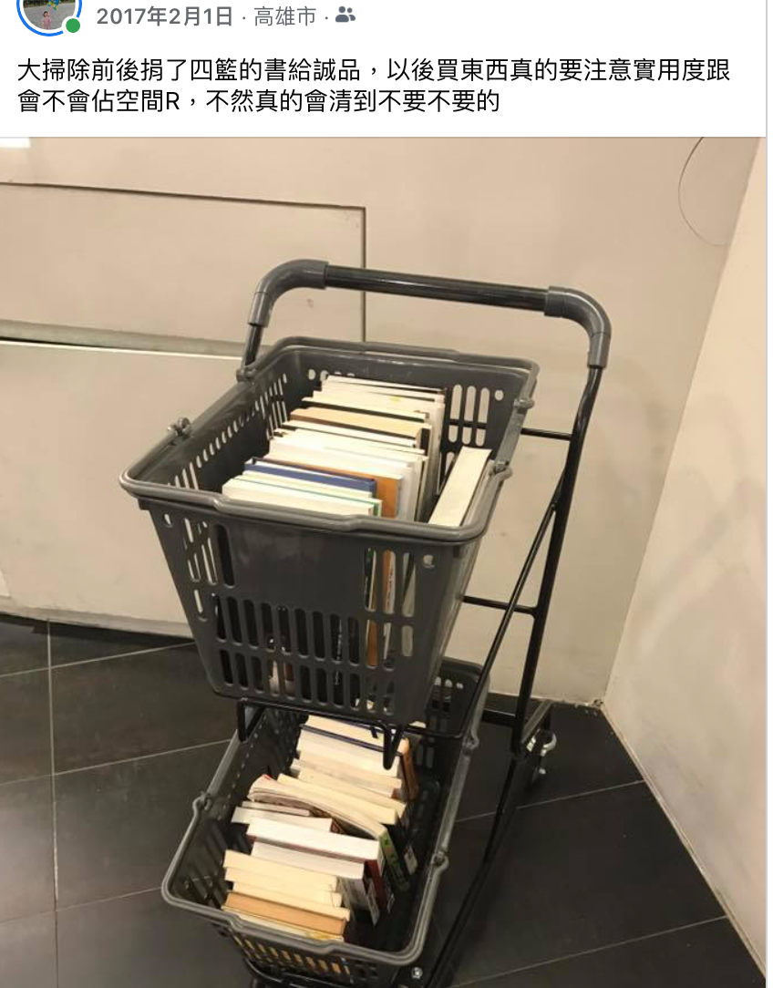 樂天kobo電子書閱讀器評價
