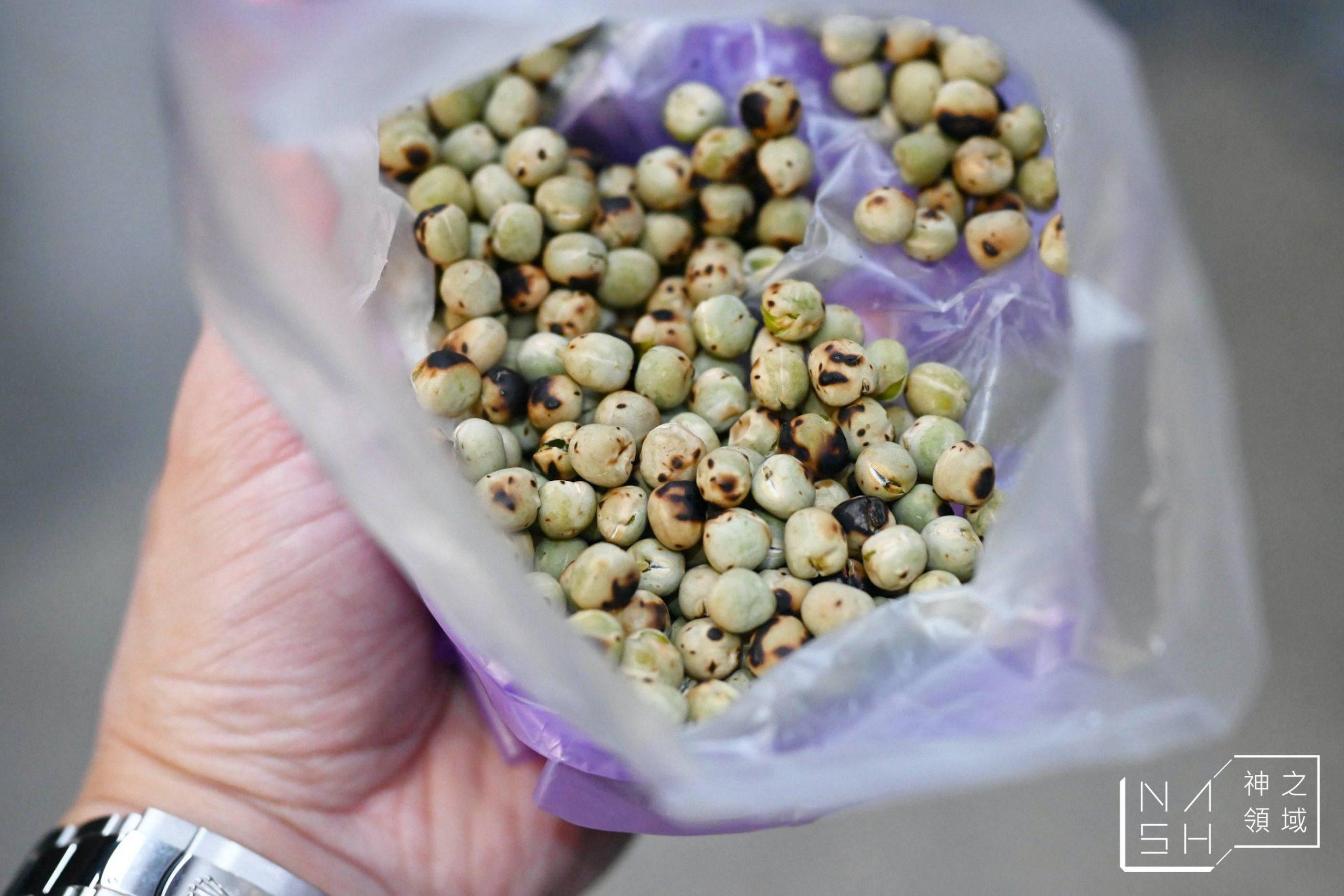 基隆廟口夜市炭烤豌豆
