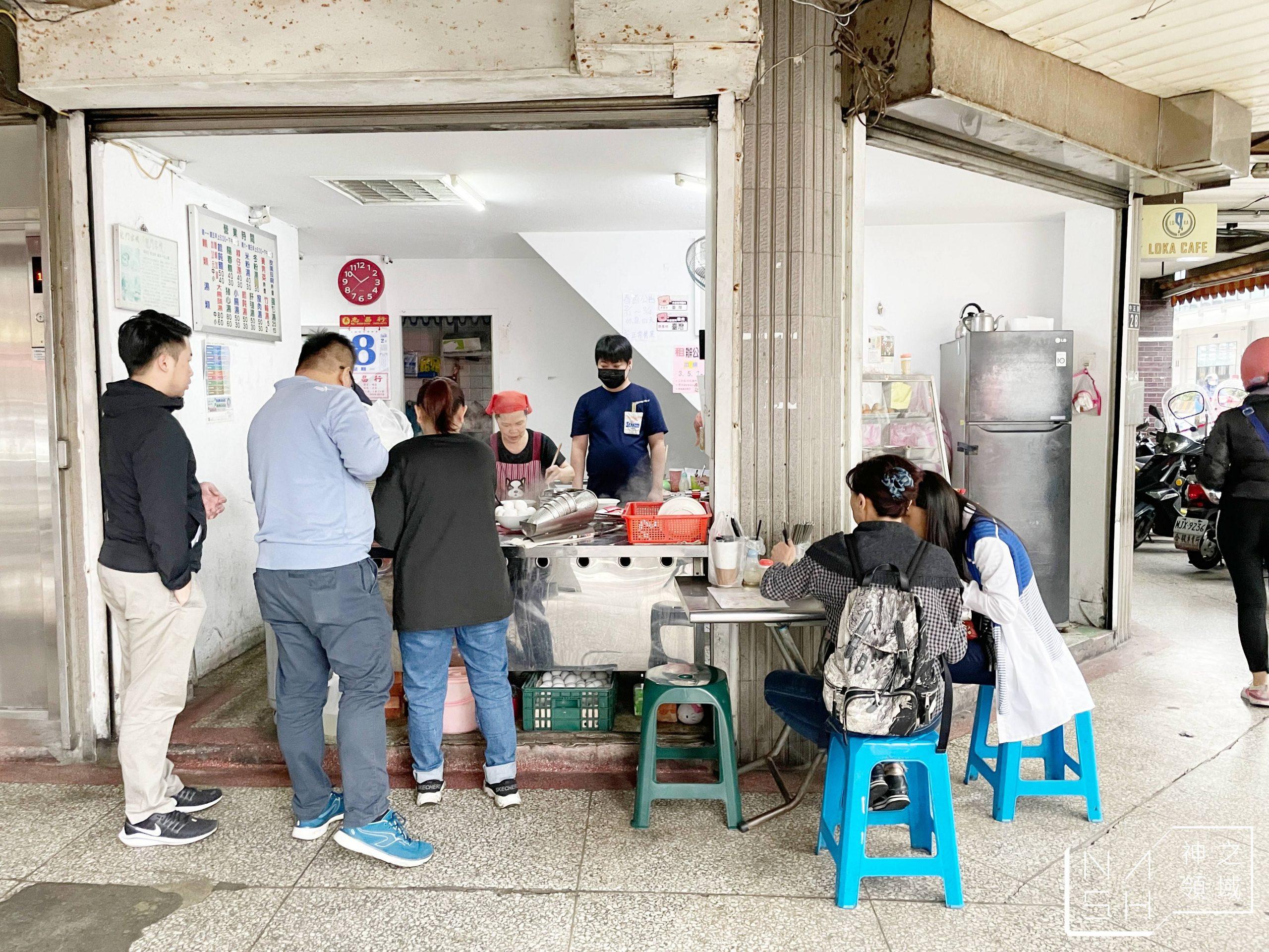 龍門客棧麵店
