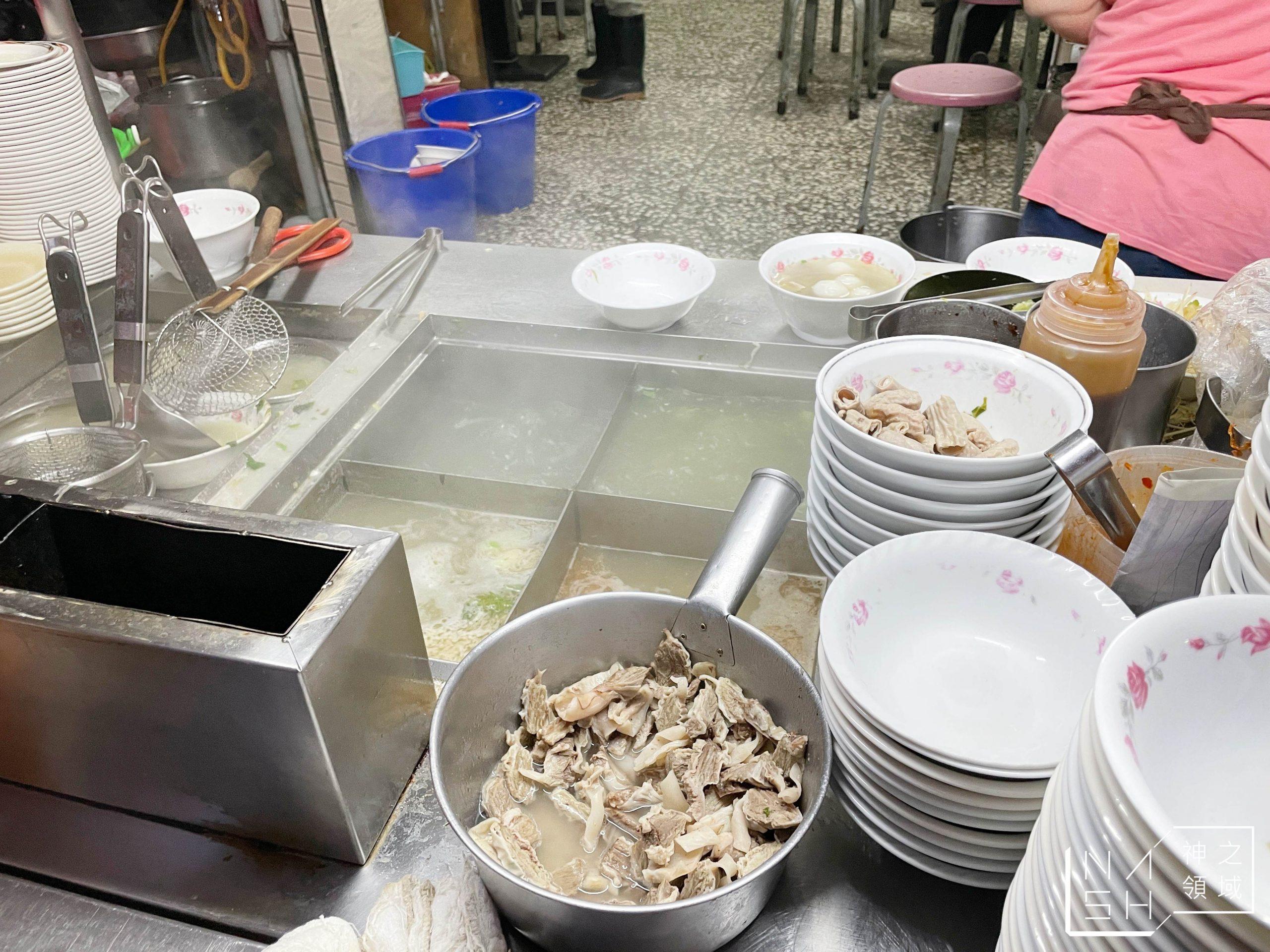 燕山鹹湯圓