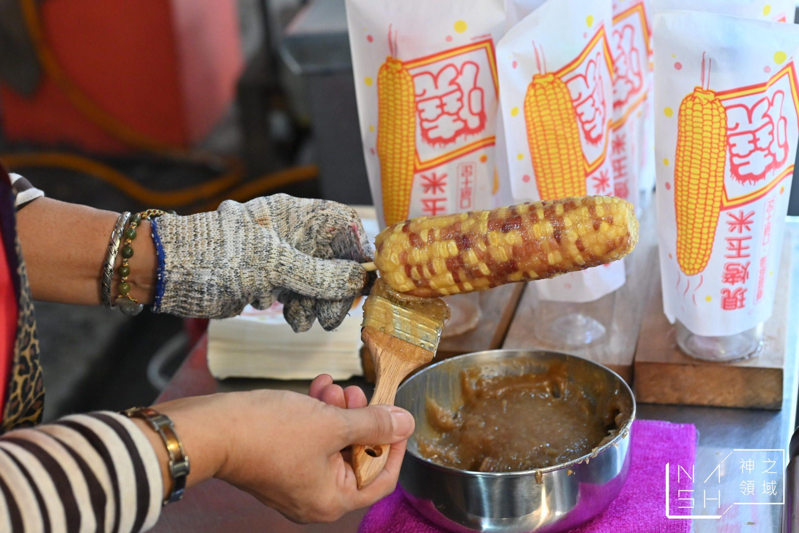 家榛珍珠烤玉米