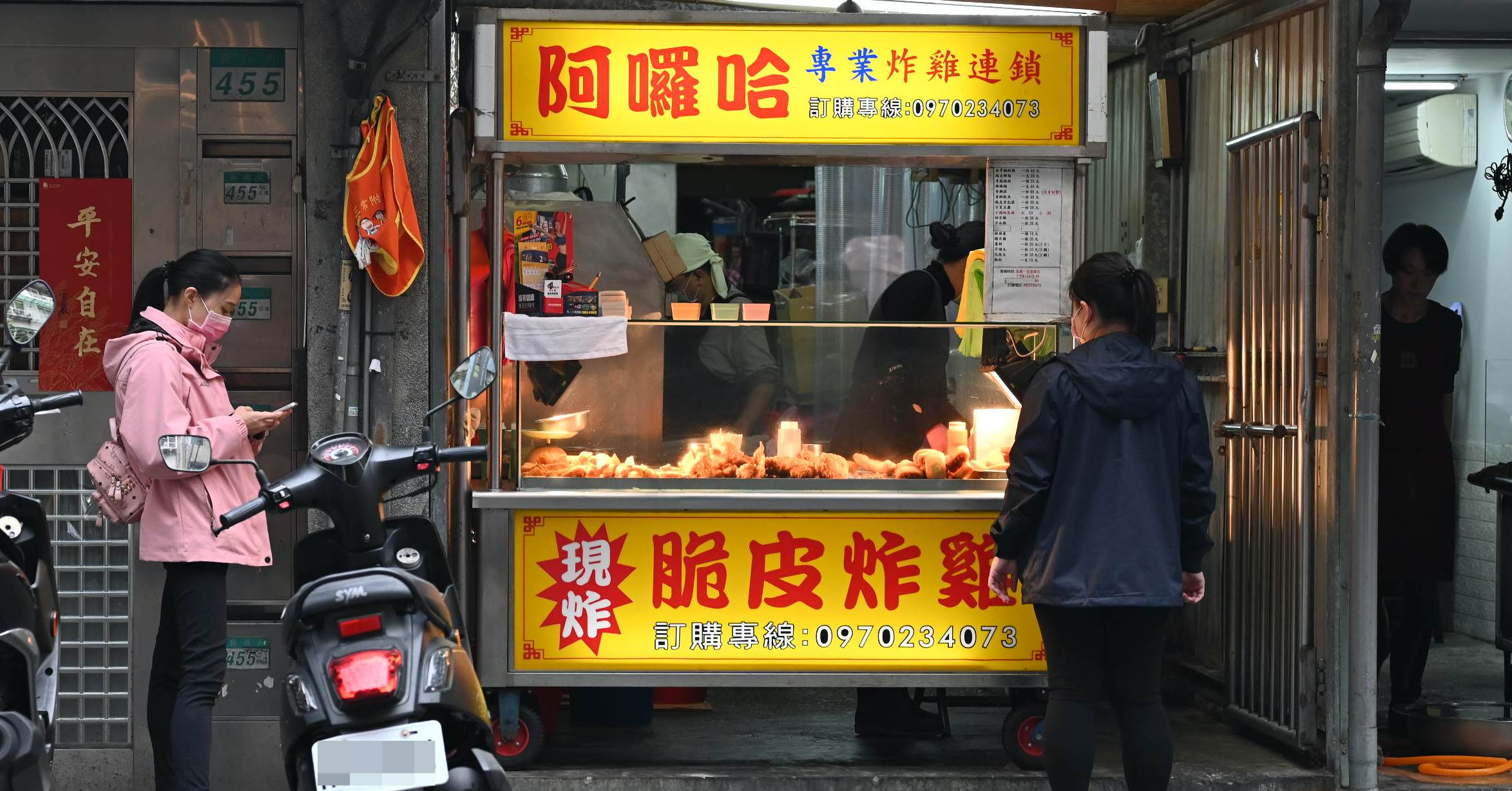 中山國中美食,阿囉哈專業炸雞連鎖,阿囉哈專業炸雞,台北炸雞 @Nash,神之領域