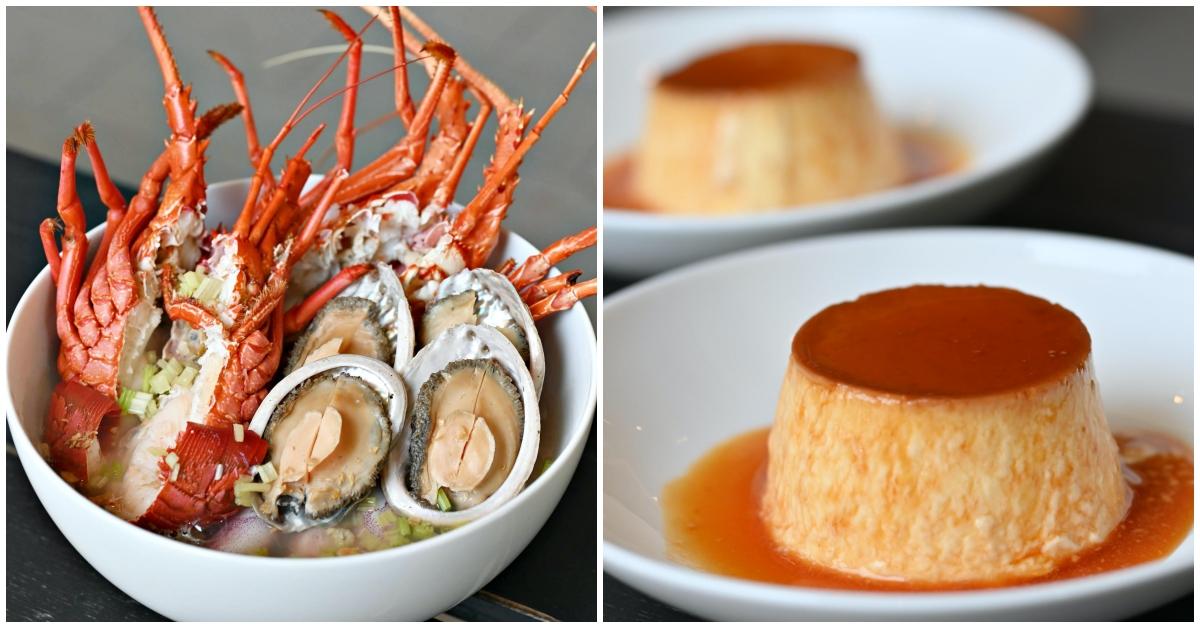 海鮮粥,A.I.O餐廳,A.I.O,Aio @Nash,神之領域