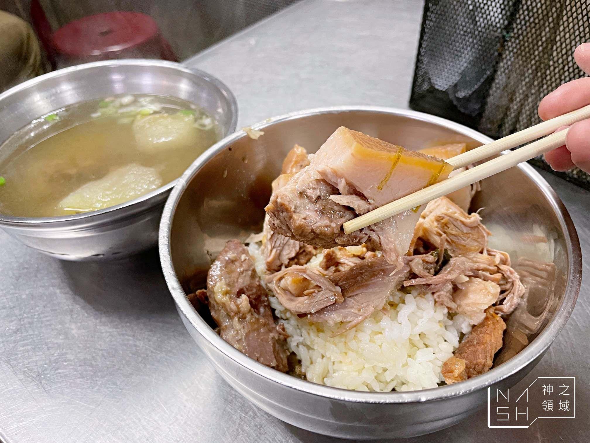 金門魯肉飯