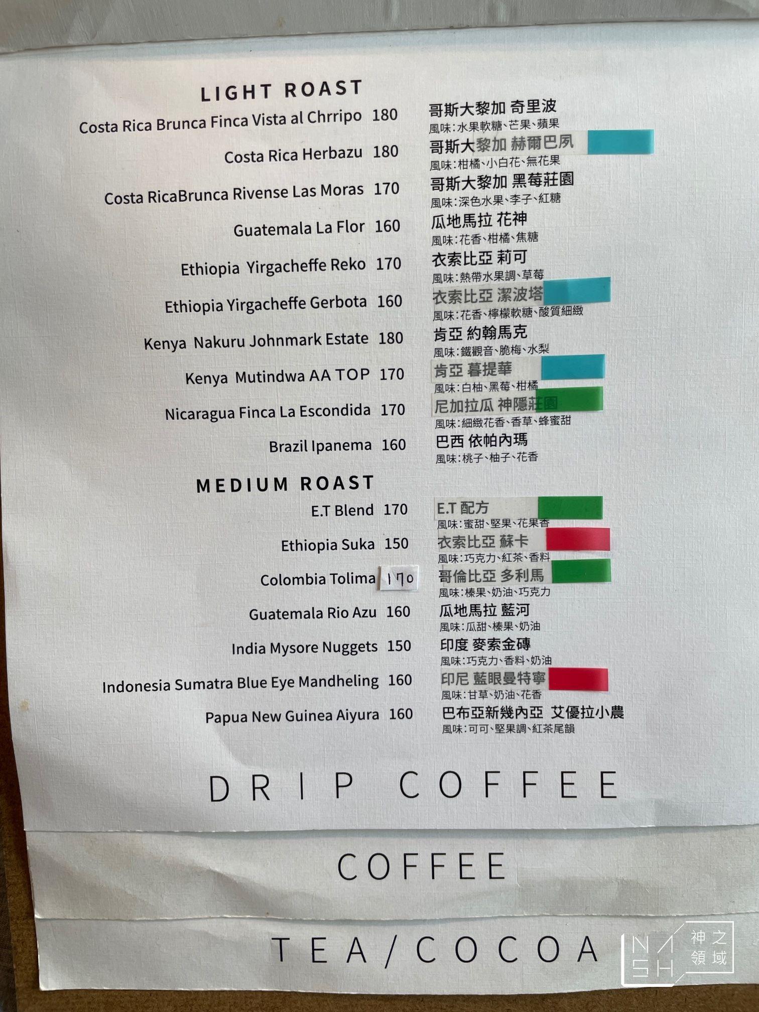 往前咖啡店