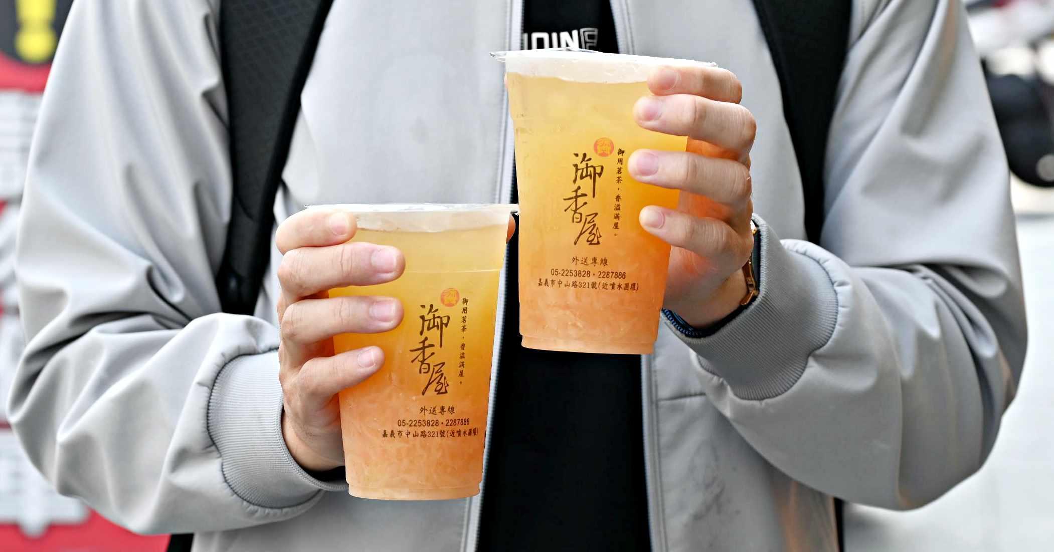 【嘉義美食】源興御香屋,招牌葡萄柚綠茶超好喝 (御香屋菜單)