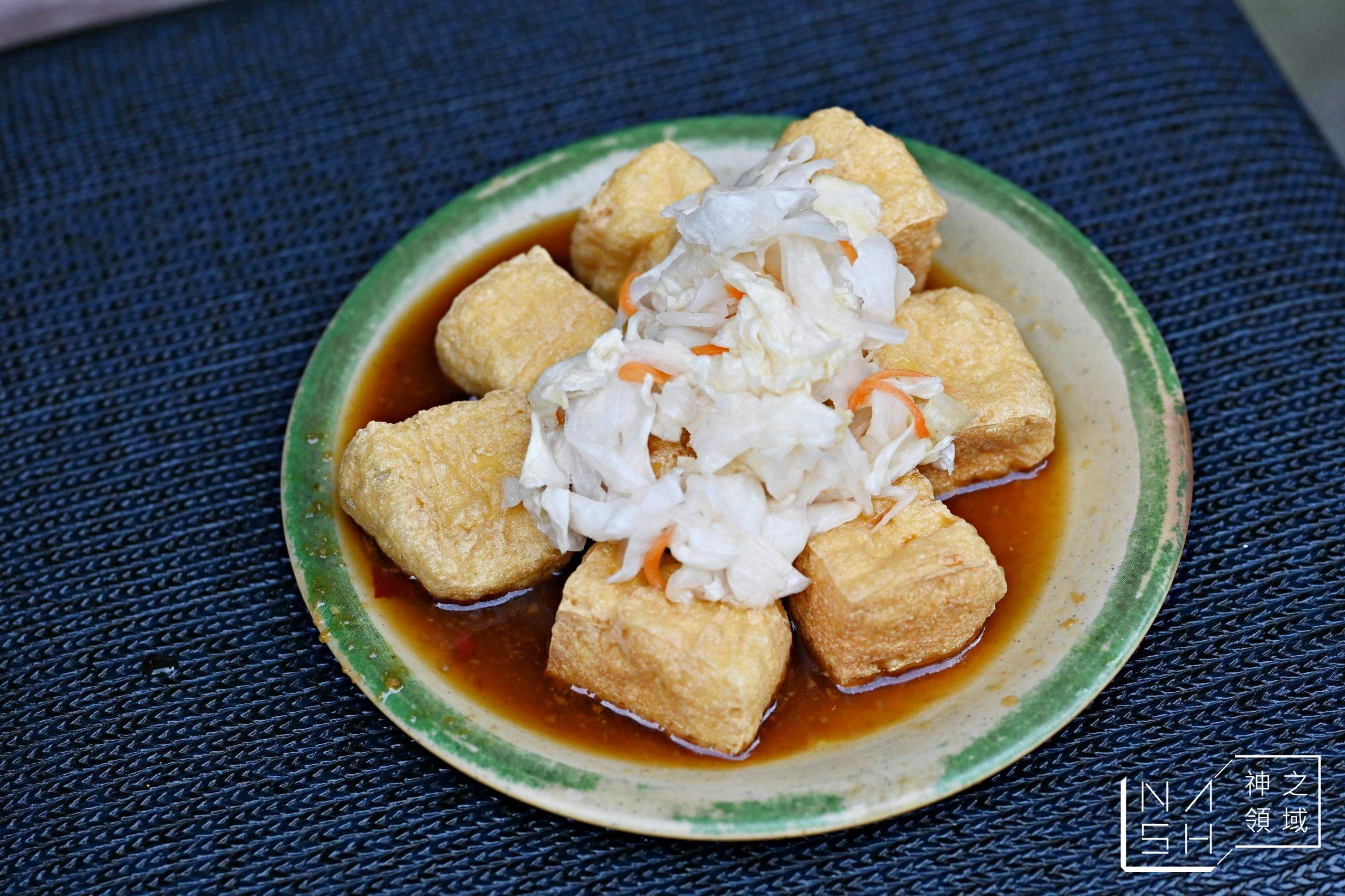 臭媽媽臭豆腐