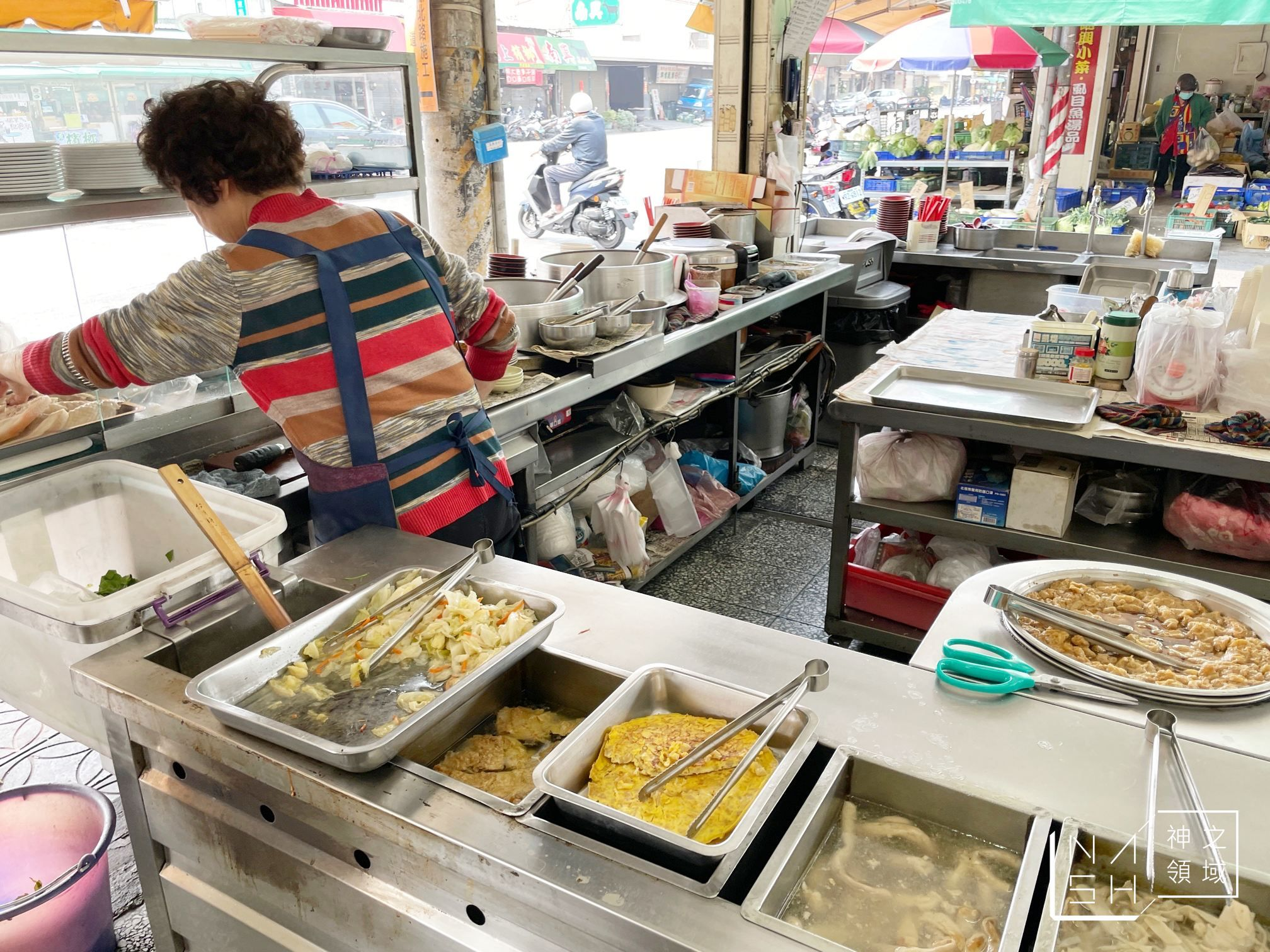南田火雞肉飯