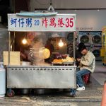 今日熱門文章:【七堵美食】無名蚵仔粥炸雞捲, 一碗蚵仔粥只要$20