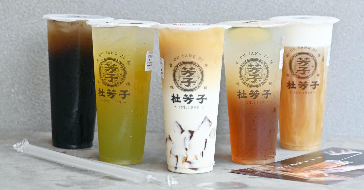 即時熱門文章:【彰化美食】杜芳子古味茶鋪,烏龍鮮奶凍是無敵的 (菜單)