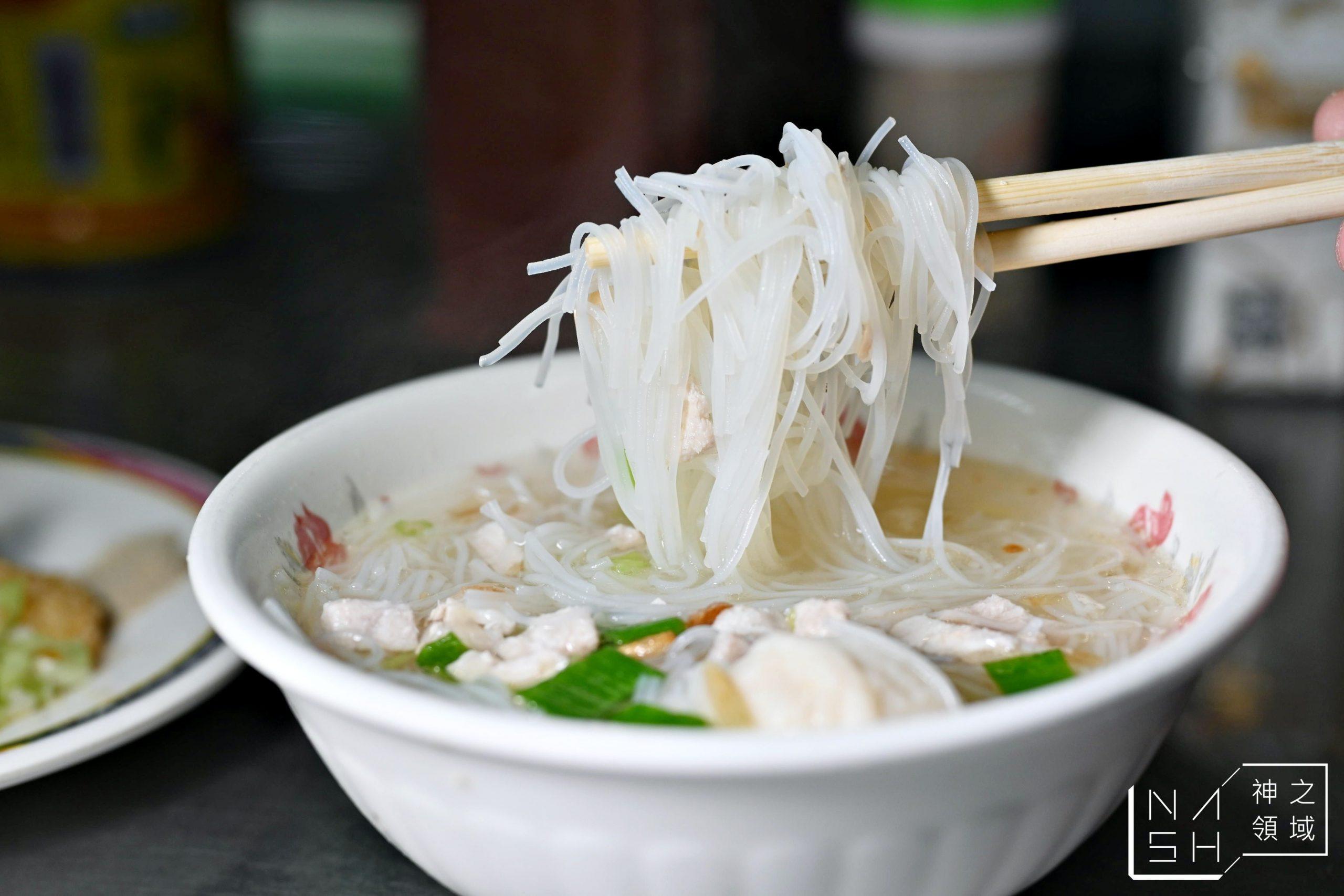 旗魚新竹米粉