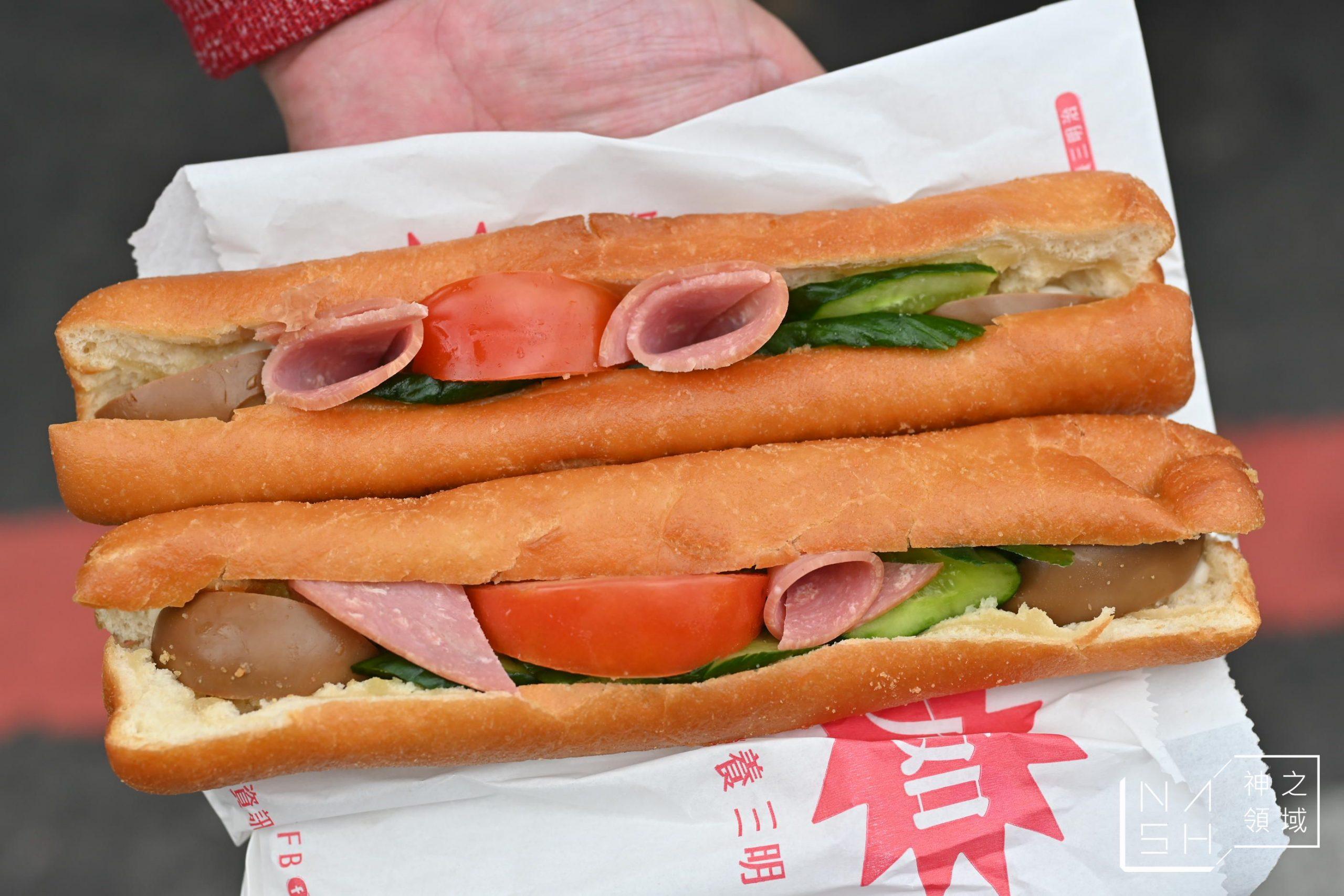 九如營養三明治