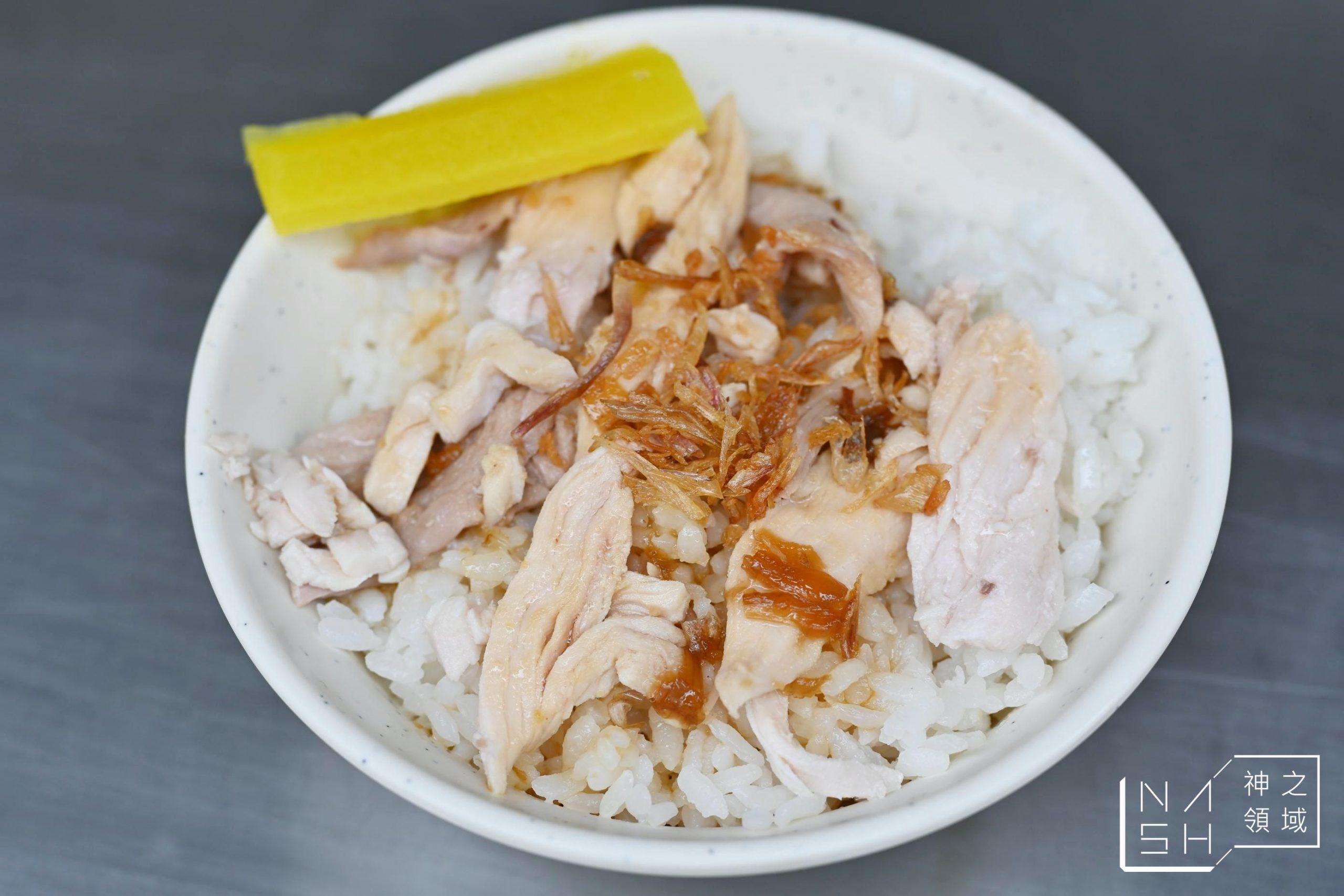 嘉義火雞肉飯