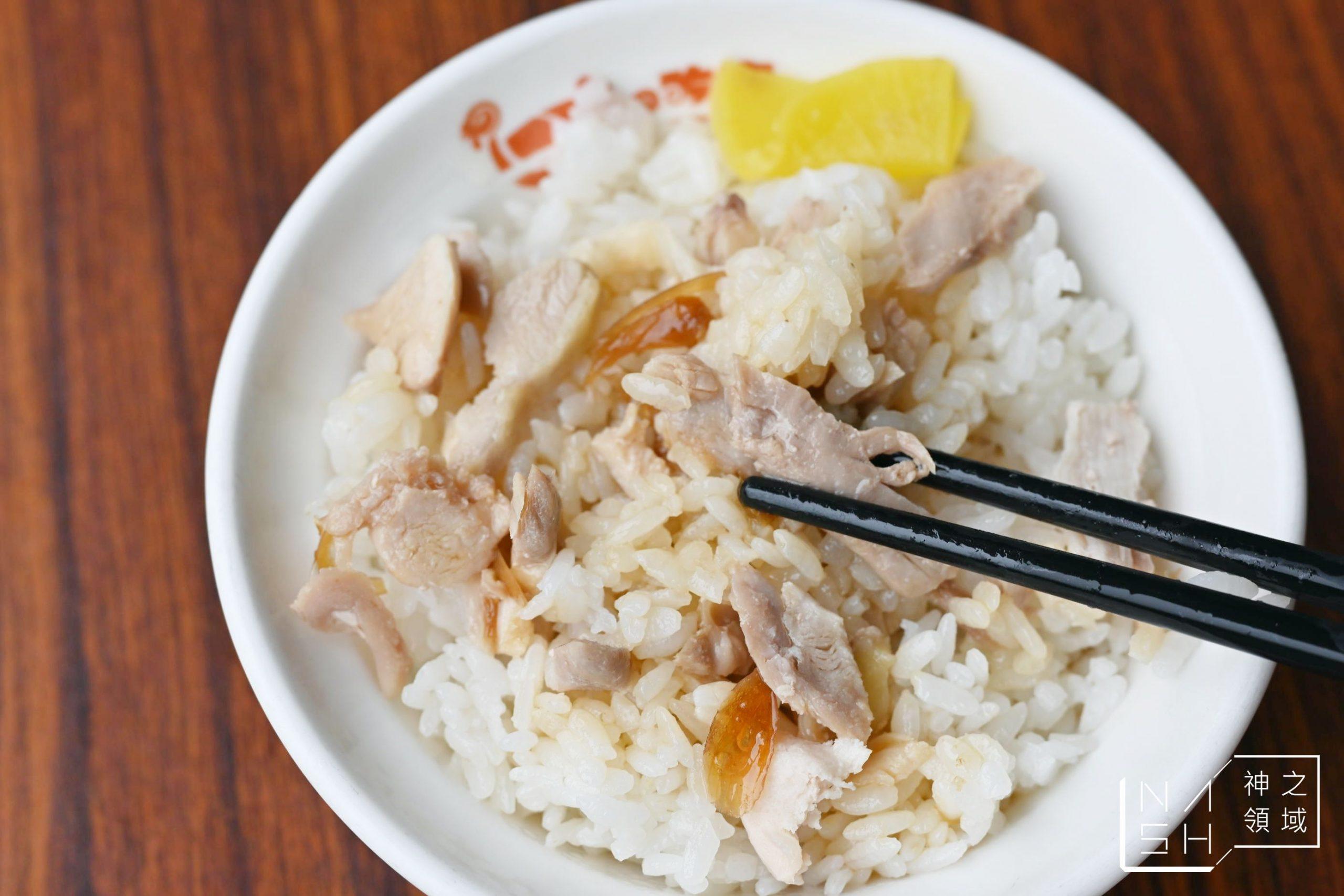 嘉義雞肉飯,嘉義火雞肉飯,簡單雞肉飯,簡單火雞肉飯,嘉義火雞肉飯懶人包,嘉義美食懶人包