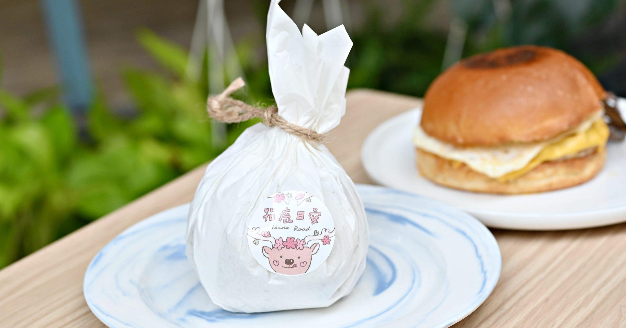 即時熱門文章:【三重美食】花鹿日安,還是花多點錢吃餓店好了 (菜單)