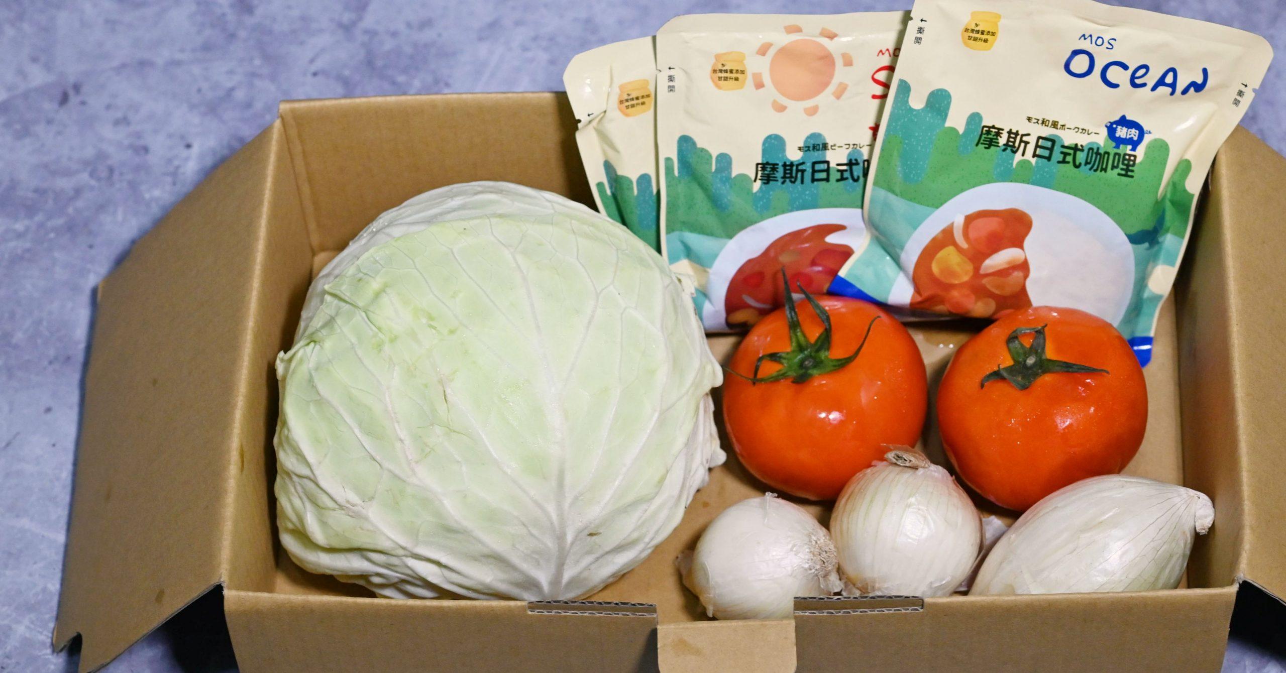 蔬菜箱推薦,蔬菜箱,摩斯漢堡蔬菜箱 @Nash,神之領域